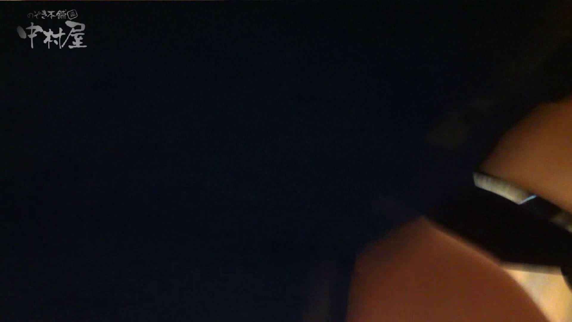 vol.74 美人アパレル胸チラ&パンチラ ブカブカセーターあざっす! 胸チラ 盗撮戯れ無修正画像 82画像 29