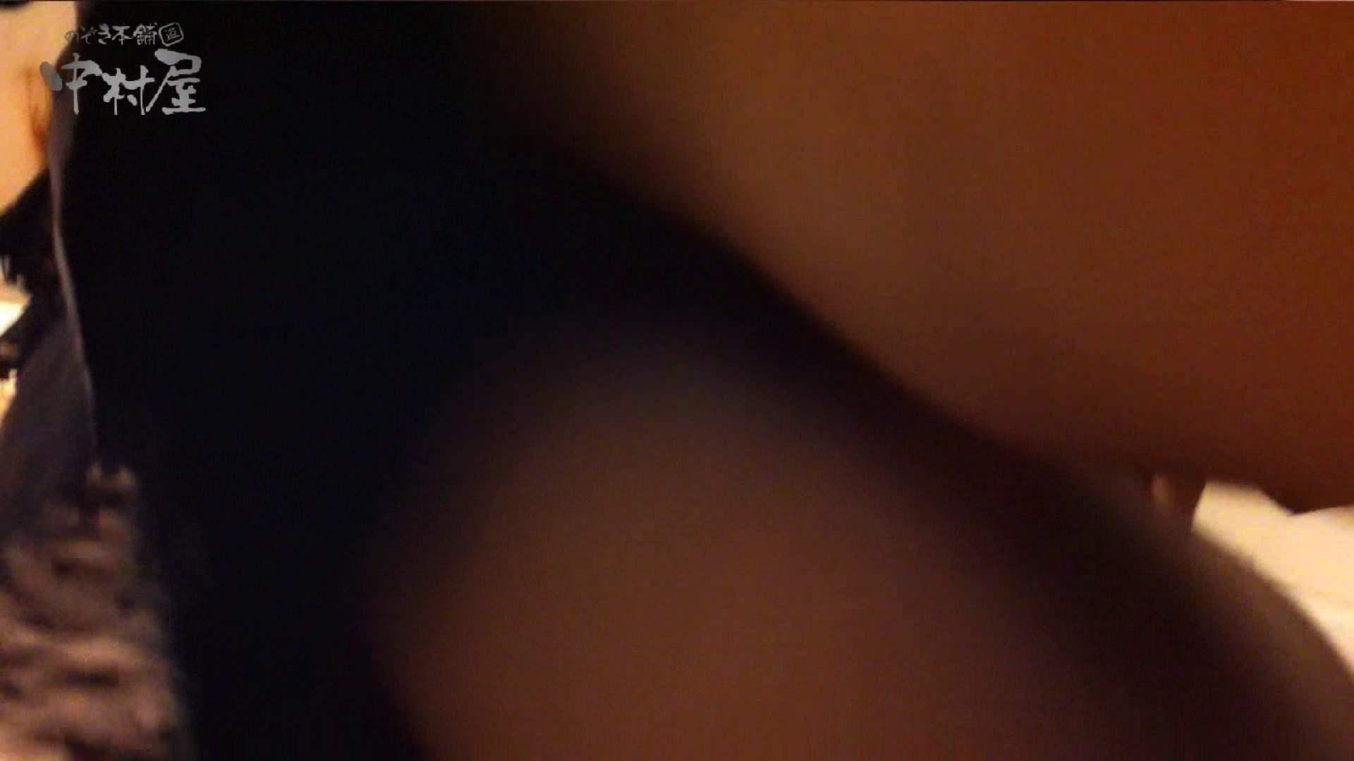 vol.74 美人アパレル胸チラ&パンチラ ブカブカセーターあざっす! 接写 盗撮おめこ無修正動画無料 82画像 33