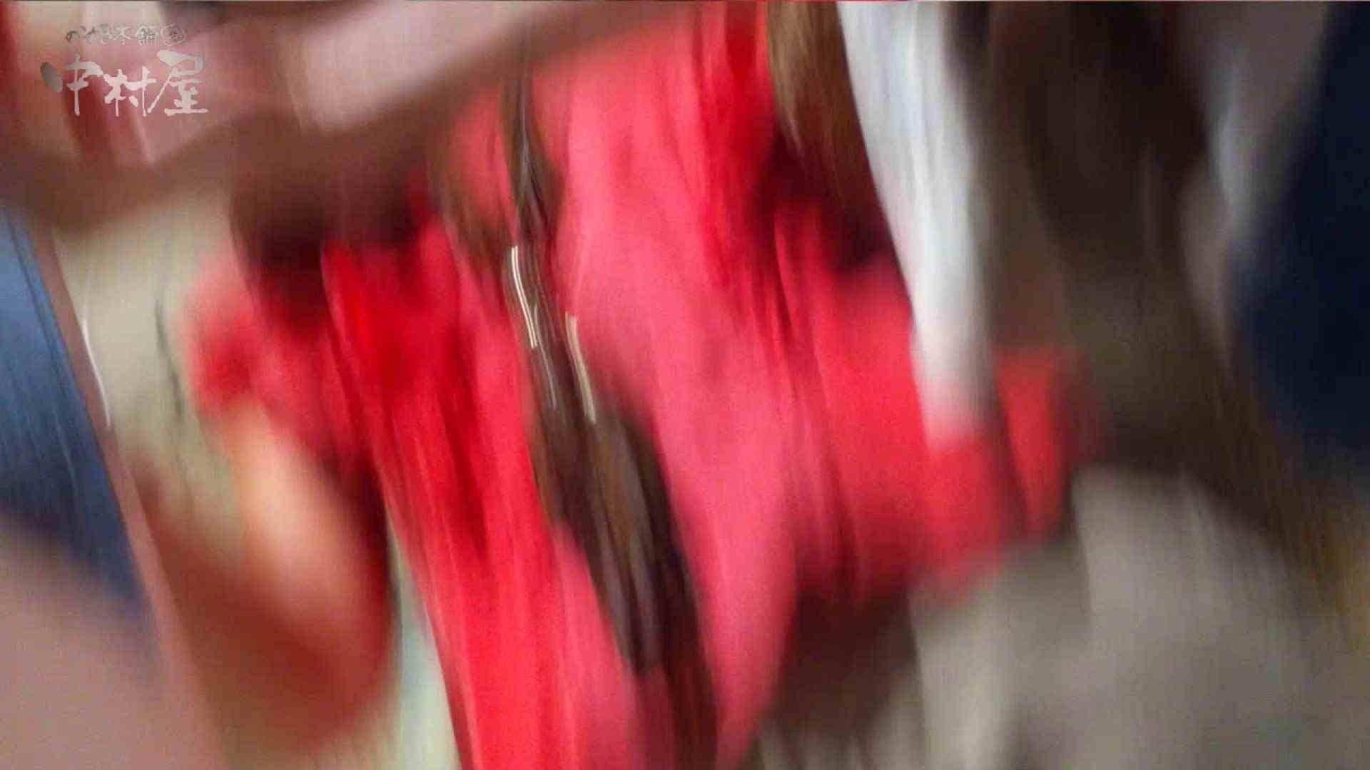 vol.74 美人アパレル胸チラ&パンチラ ブカブカセーターあざっす! 接写 盗撮おめこ無修正動画無料 82画像 43