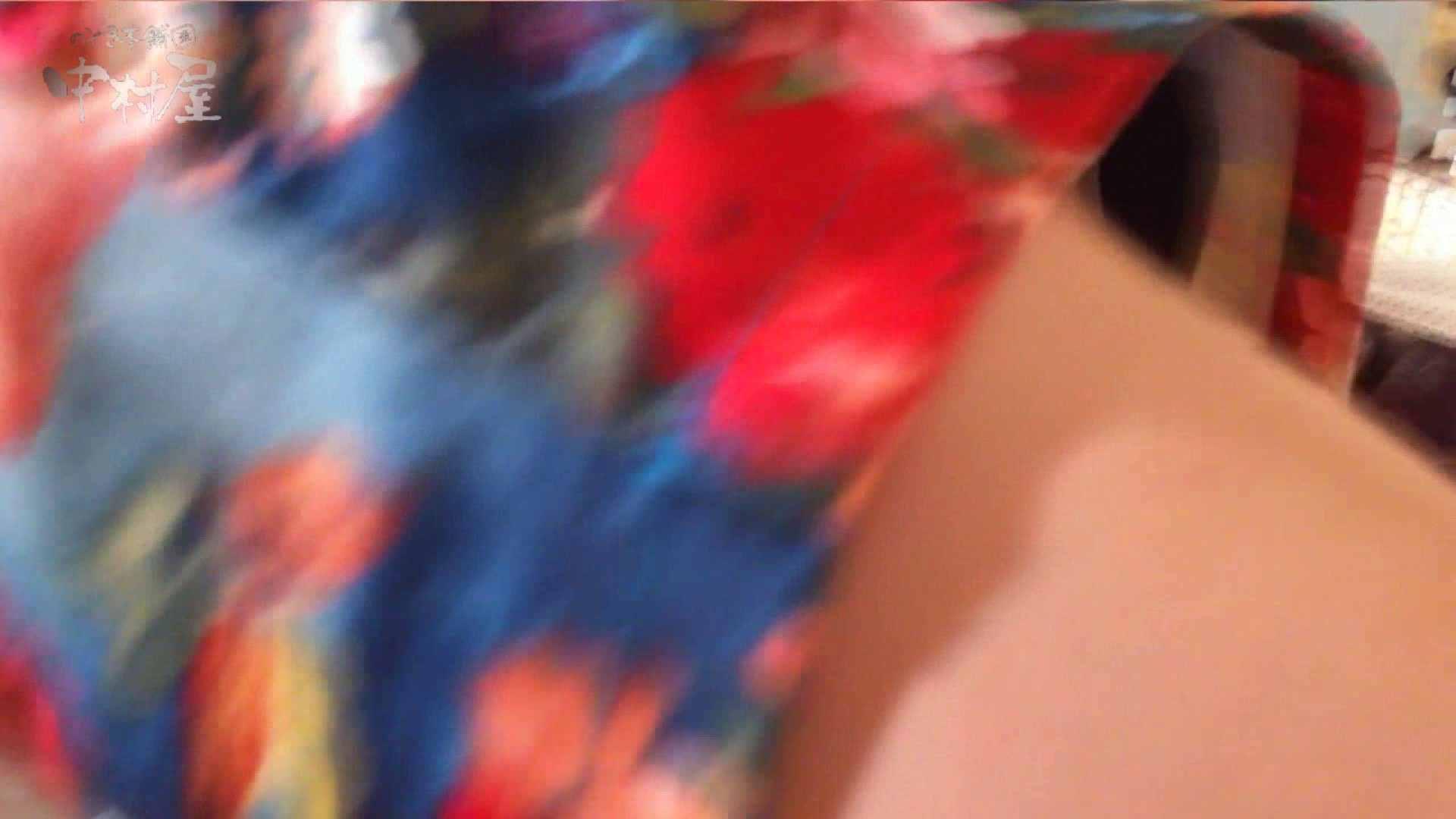vol.74 美人アパレル胸チラ&パンチラ ブカブカセーターあざっす! チラ  82画像 55