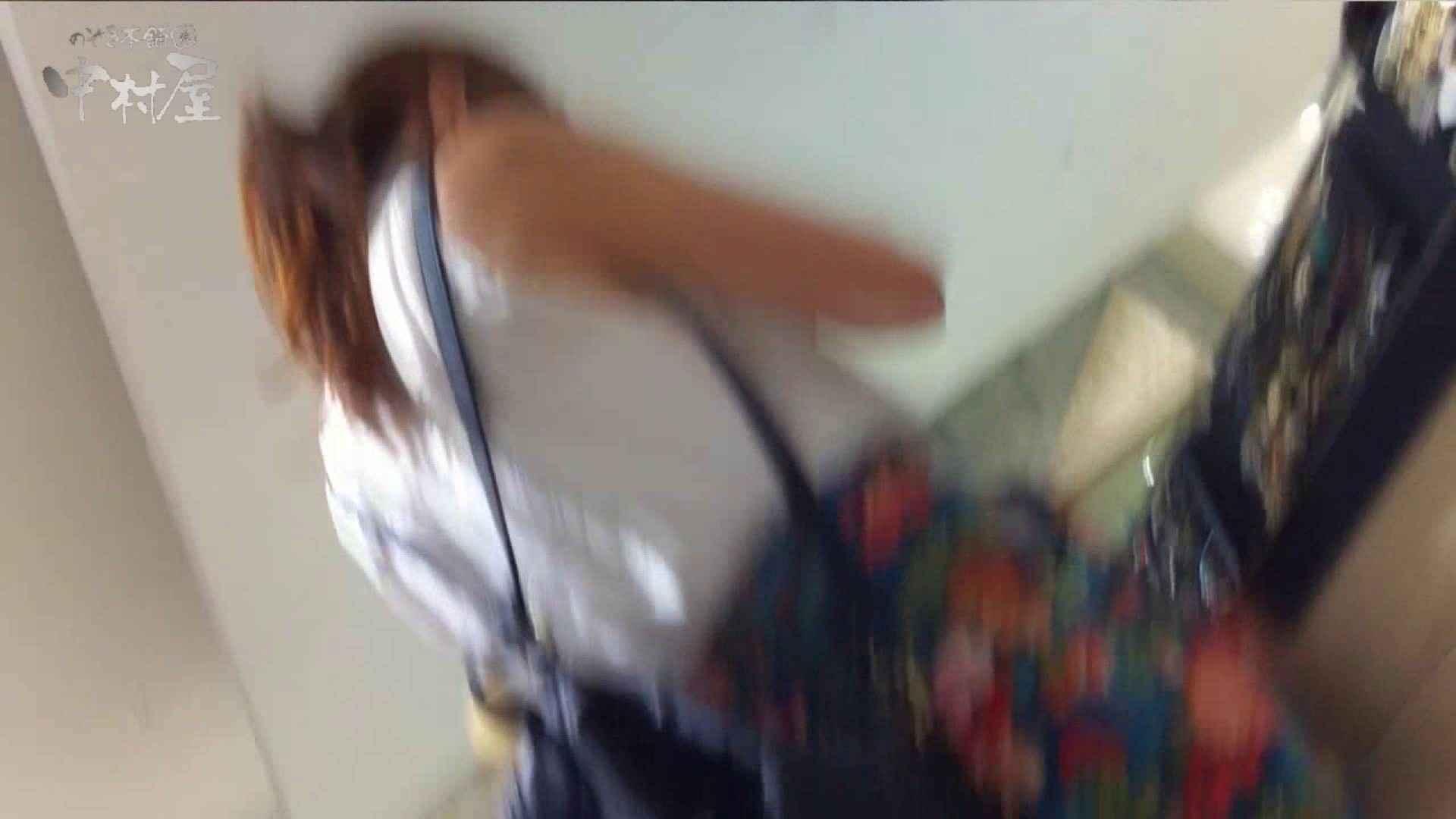 vol.74 美人アパレル胸チラ&パンチラ ブカブカセーターあざっす! 胸チラ 盗撮戯れ無修正画像 82画像 59