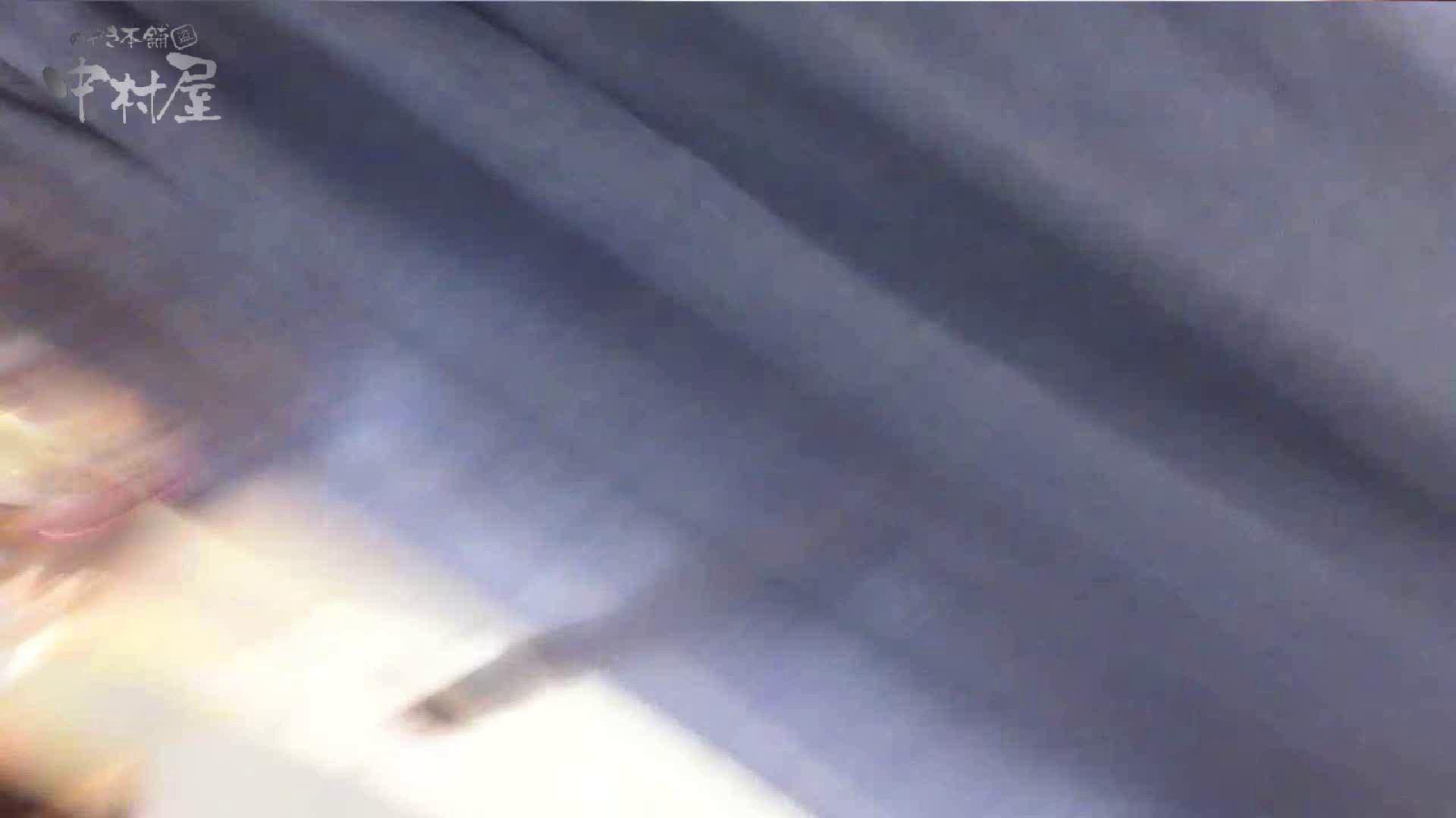 vol.74 美人アパレル胸チラ&パンチラ ブカブカセーターあざっす! チラ | パンチラ  82画像 61