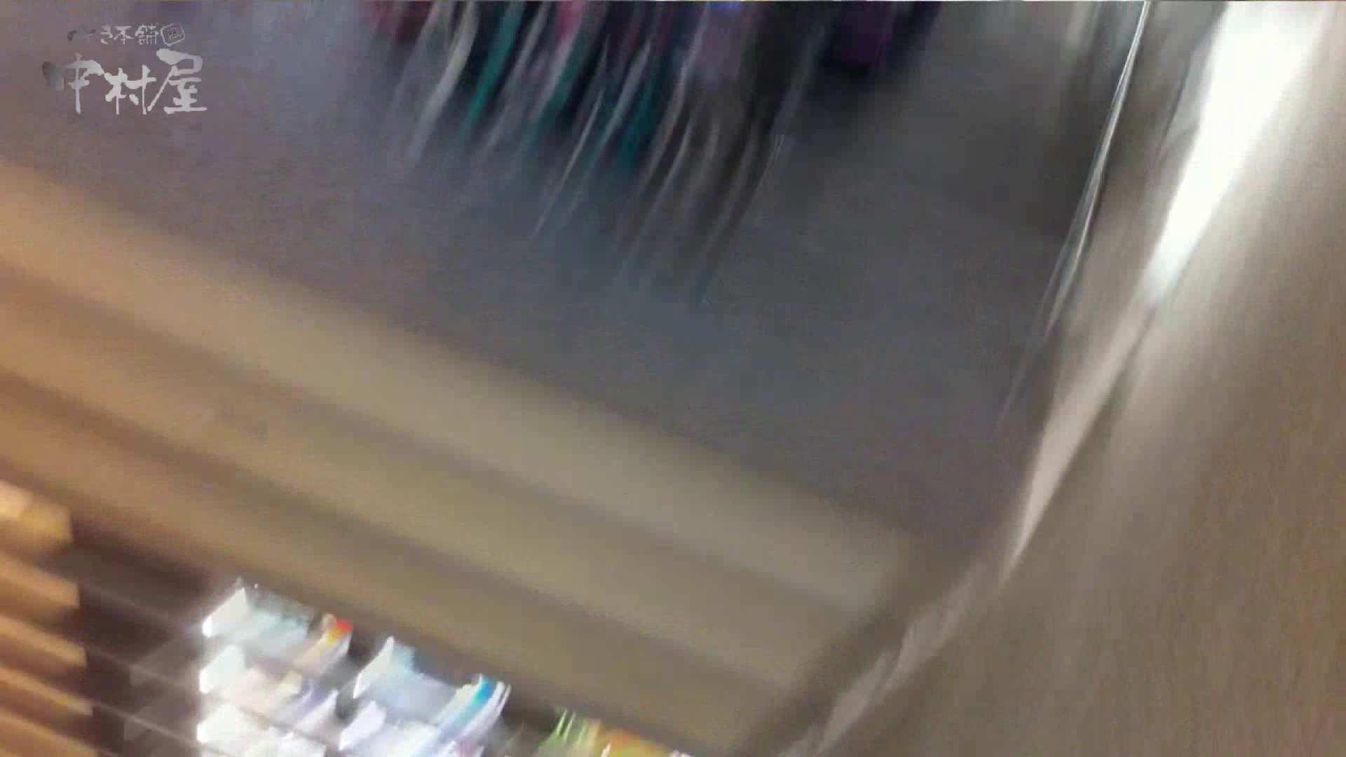 vol.77 美人アパレル胸チラ&パンチラ 緑のワンピにせまってみたw チラ 盗撮エロ画像 104画像 3