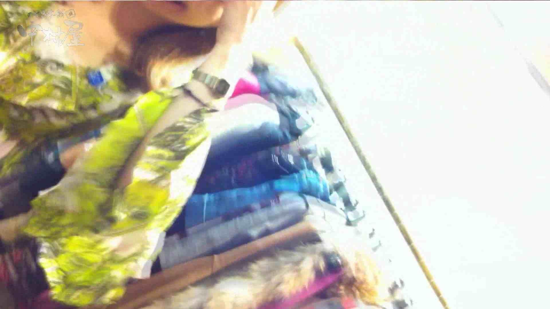 vol.77 美人アパレル胸チラ&パンチラ 緑のワンピにせまってみたw 胸チラ | パンチラ  104画像 11