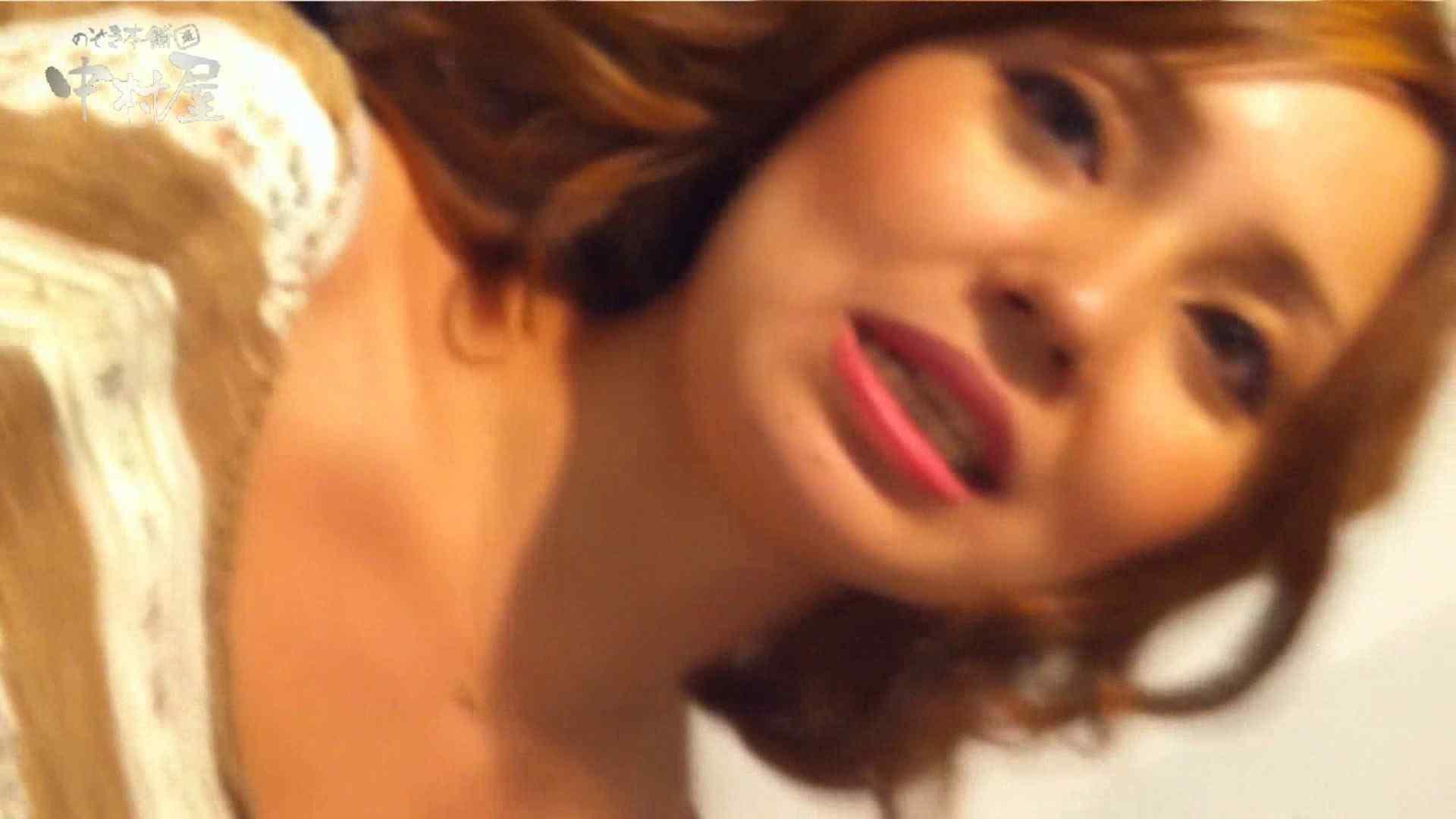 vol.77 美人アパレル胸チラ&パンチラ 緑のワンピにせまってみたw チラ 盗撮エロ画像 104画像 13