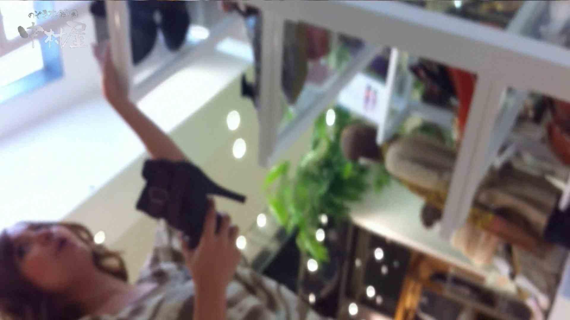 vol.77 美人アパレル胸チラ&パンチラ 緑のワンピにせまってみたw チラ 盗撮エロ画像 104画像 18