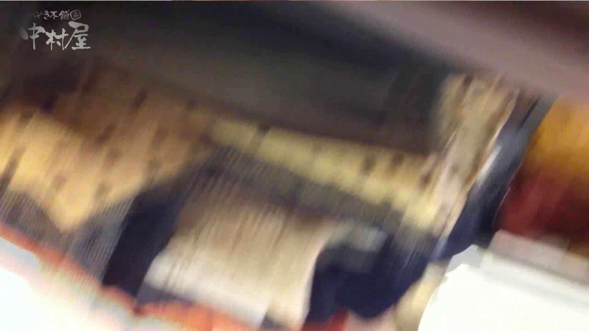 vol.77 美人アパレル胸チラ&パンチラ 緑のワンピにせまってみたw OLセックス 隠し撮りオマンコ動画紹介 104画像 32