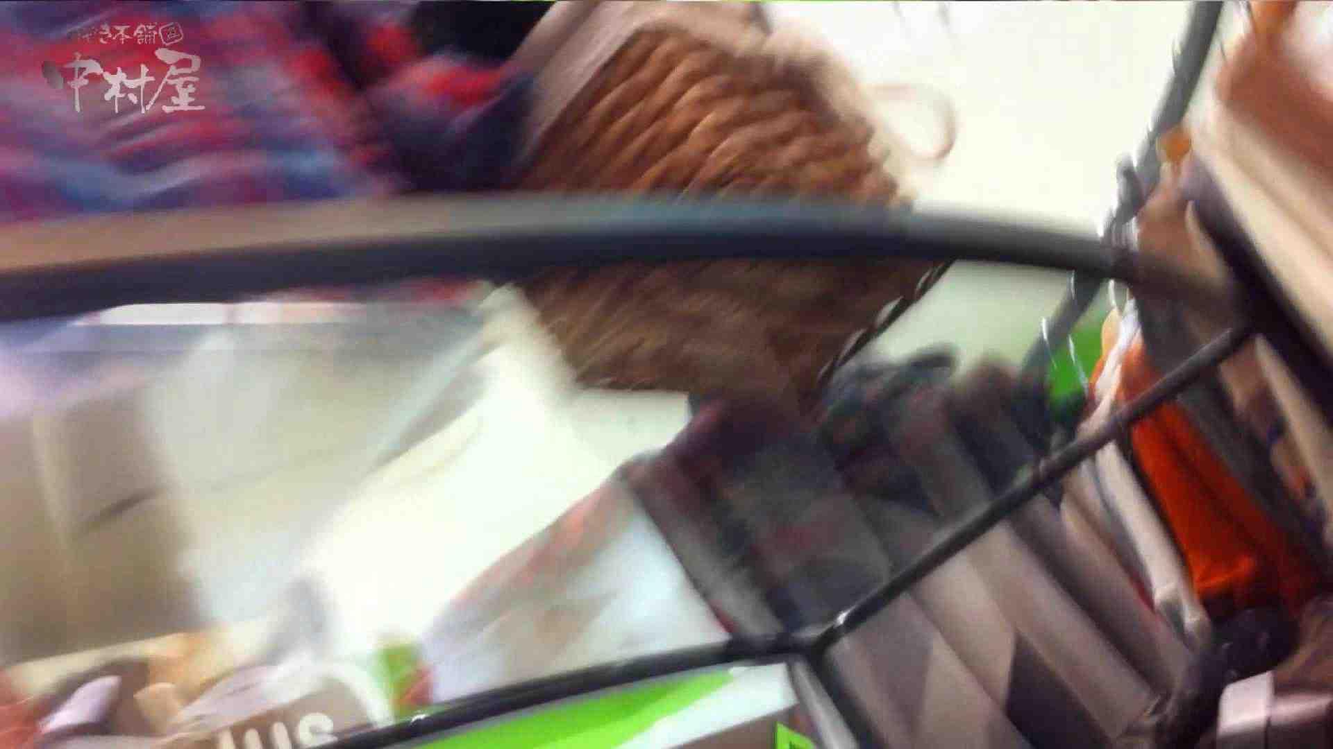 vol.77 美人アパレル胸チラ&パンチラ 緑のワンピにせまってみたw チラ 盗撮エロ画像 104画像 33