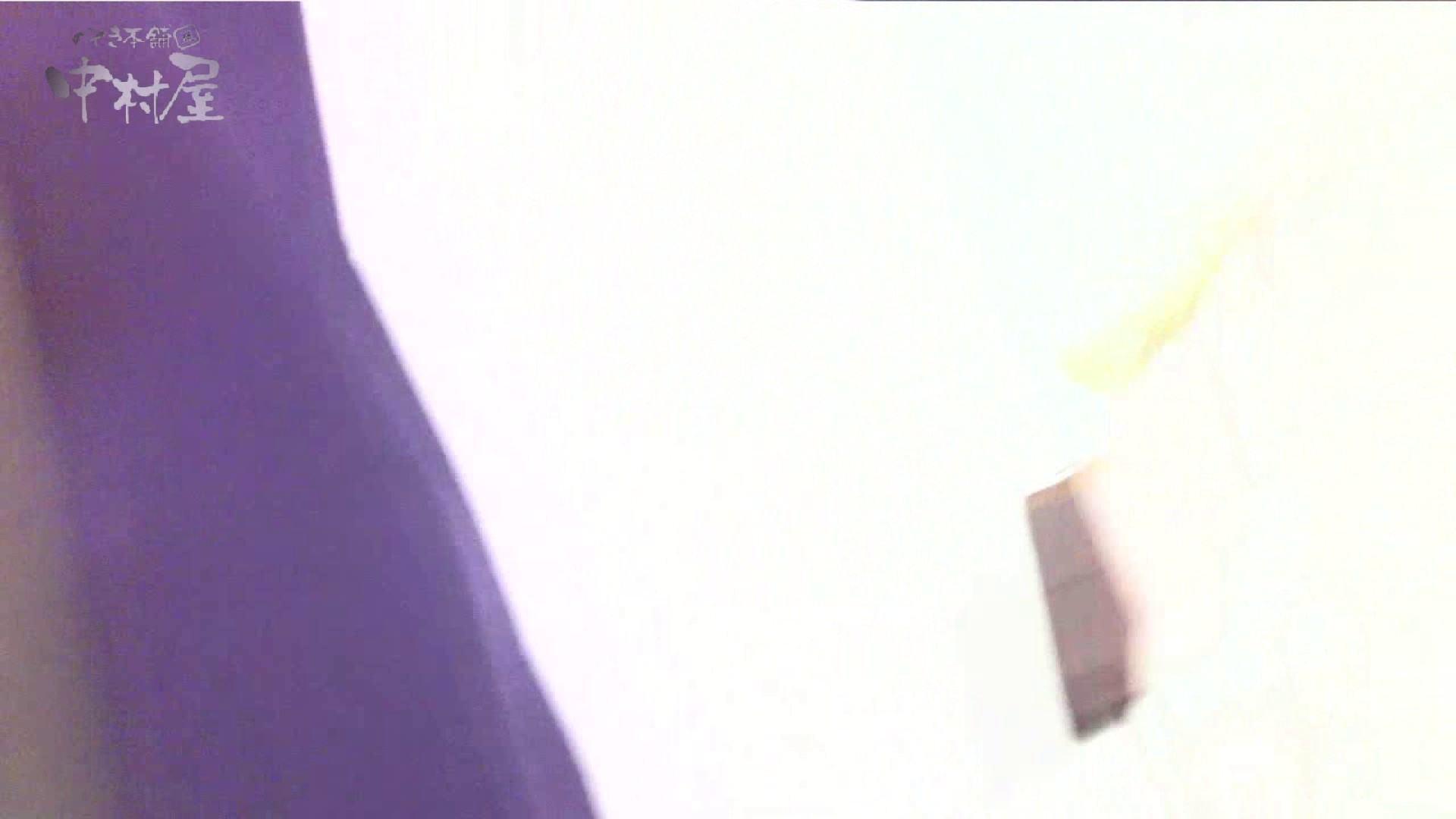 vol.77 美人アパレル胸チラ&パンチラ 緑のワンピにせまってみたw OLセックス 隠し撮りオマンコ動画紹介 104画像 67