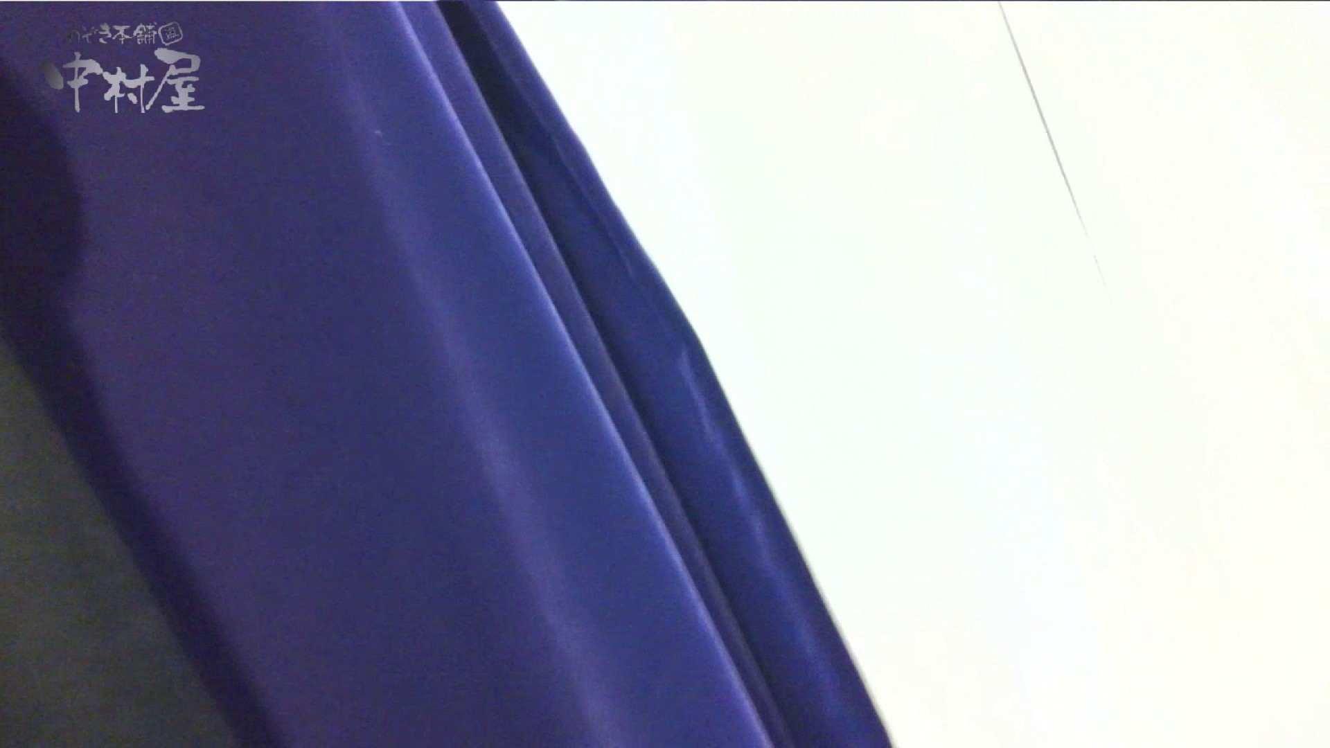 vol.77 美人アパレル胸チラ&パンチラ 緑のワンピにせまってみたw チラ 盗撮エロ画像 104画像 68