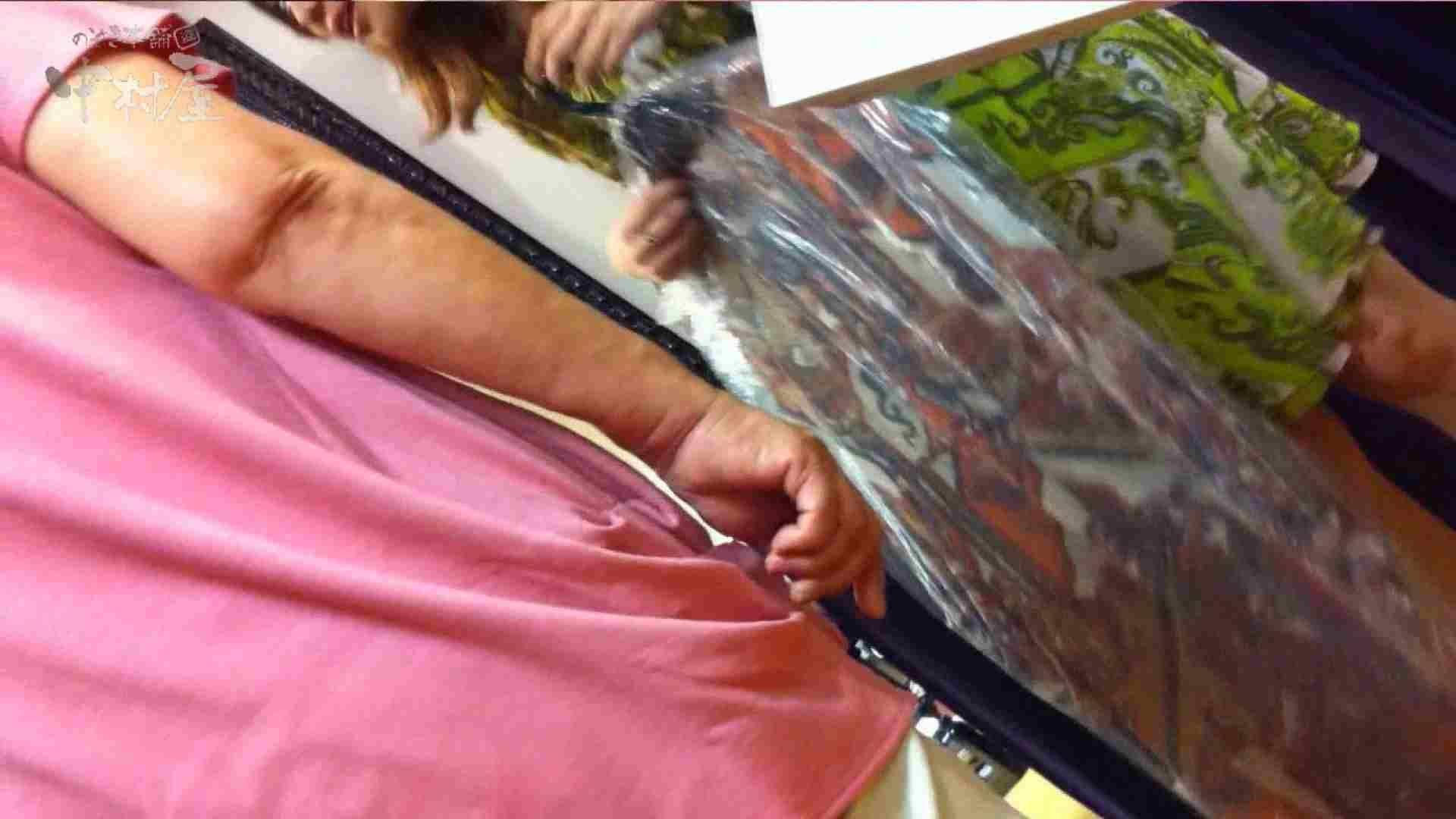vol.77 美人アパレル胸チラ&パンチラ 緑のワンピにせまってみたw 胸チラ  104画像 90
