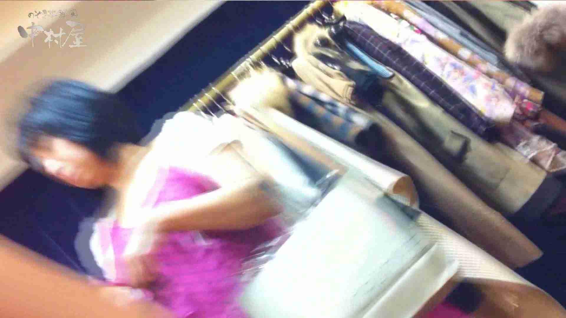 vol.77 美人アパレル胸チラ&パンチラ 緑のワンピにせまってみたw 胸チラ | パンチラ  104画像 91