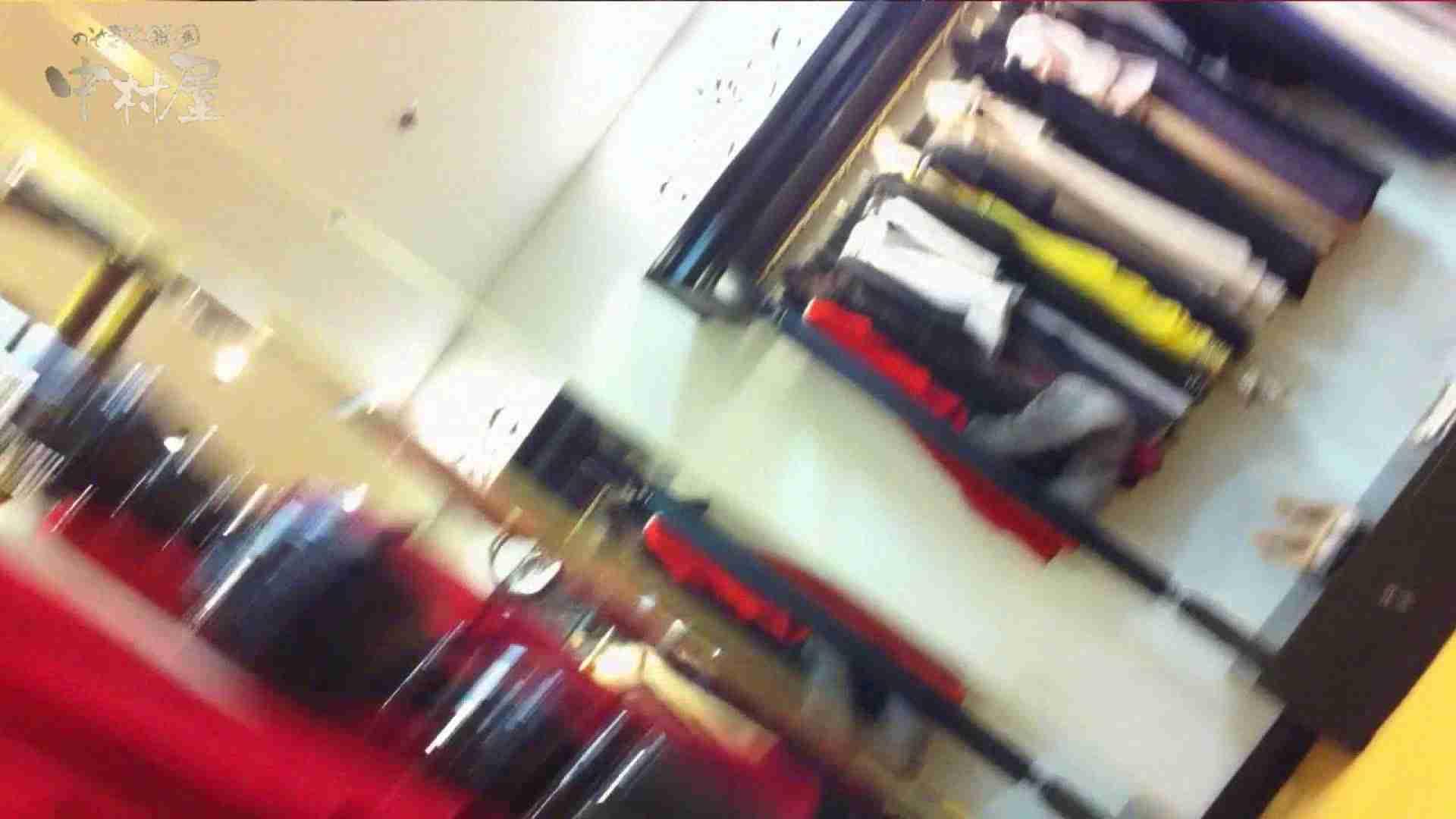 vol.77 美人アパレル胸チラ&パンチラ 緑のワンピにせまってみたw 接写 盗撮アダルト動画キャプチャ 104画像 94