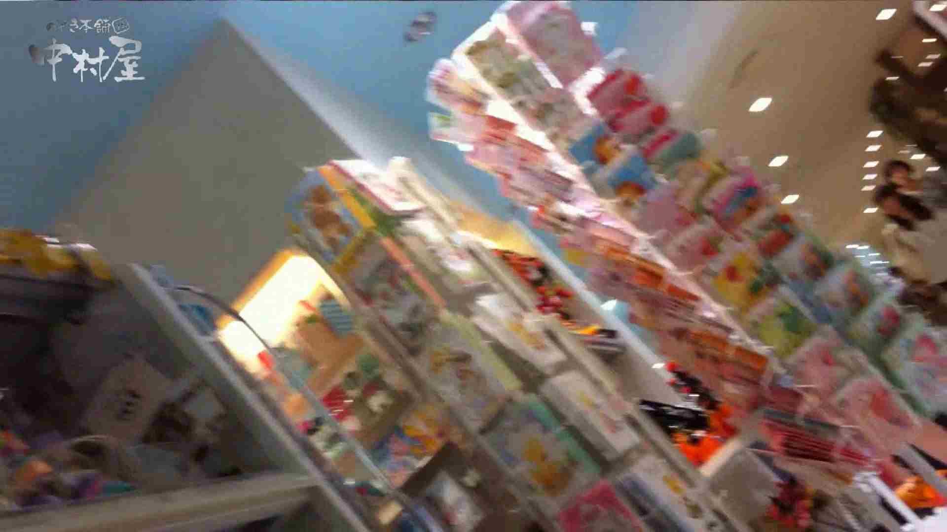 vol.82 美人アパレル胸チラ&パンチラ チラ豊作! OLセックス のぞき濡れ場動画紹介 86画像 47