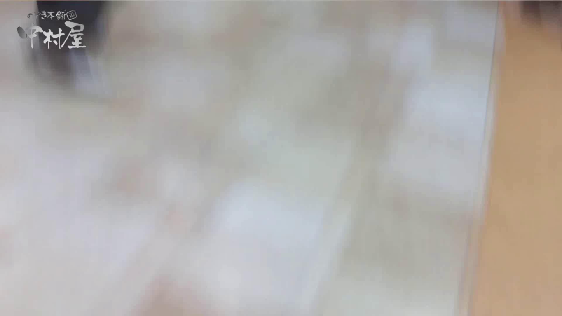 vol.82 美人アパレル胸チラ&パンチラ チラ豊作! 胸チラ  86画像 50