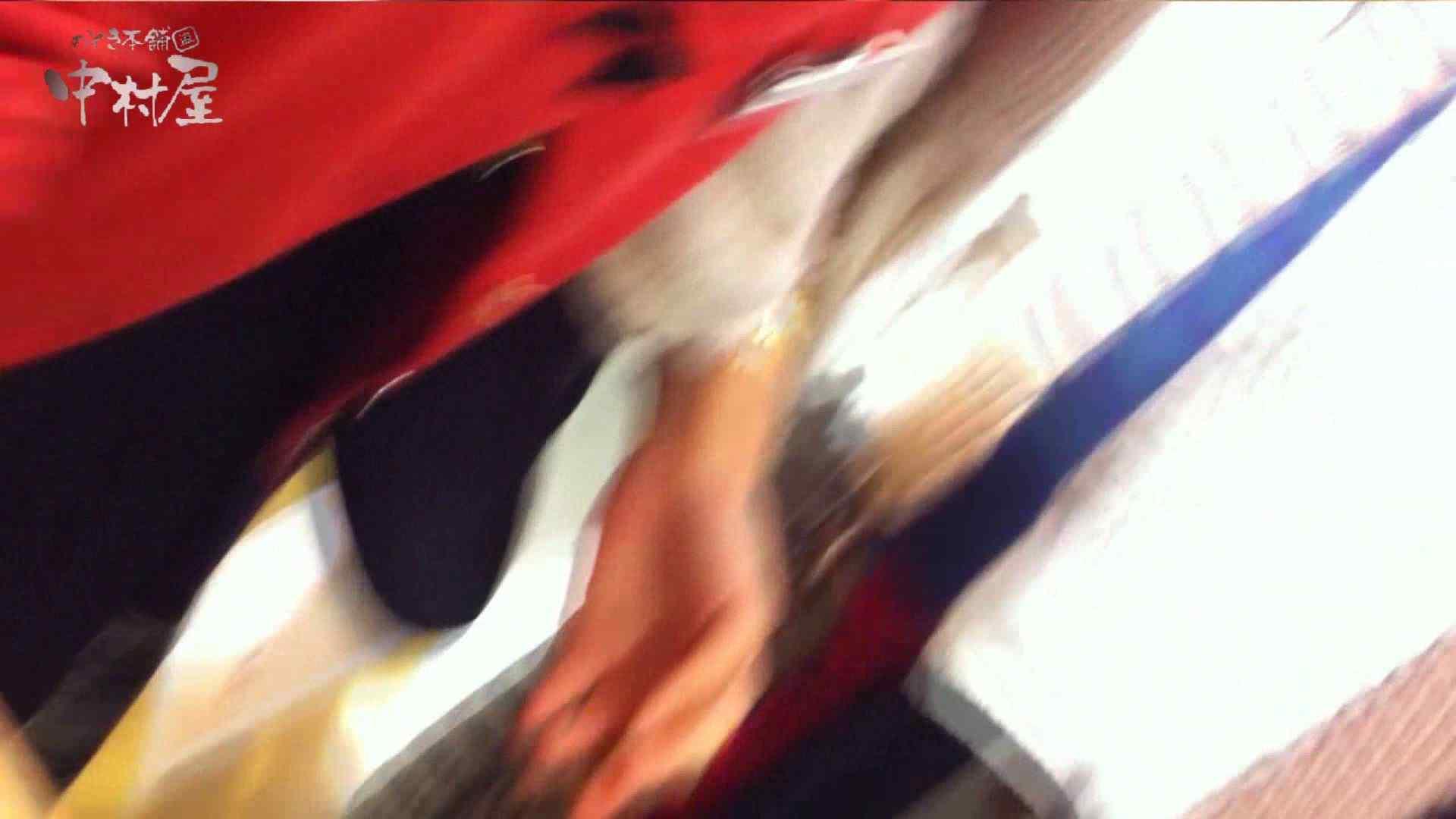 vol.82 美人アパレル胸チラ&パンチラ チラ豊作! チラ 盗撮動画紹介 86画像 53