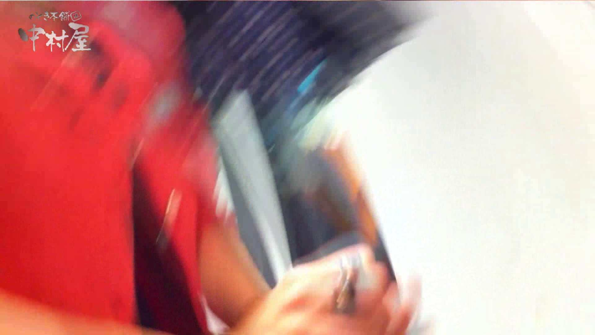 vol.82 美人アパレル胸チラ&パンチラ チラ豊作! OLセックス のぞき濡れ場動画紹介 86画像 62