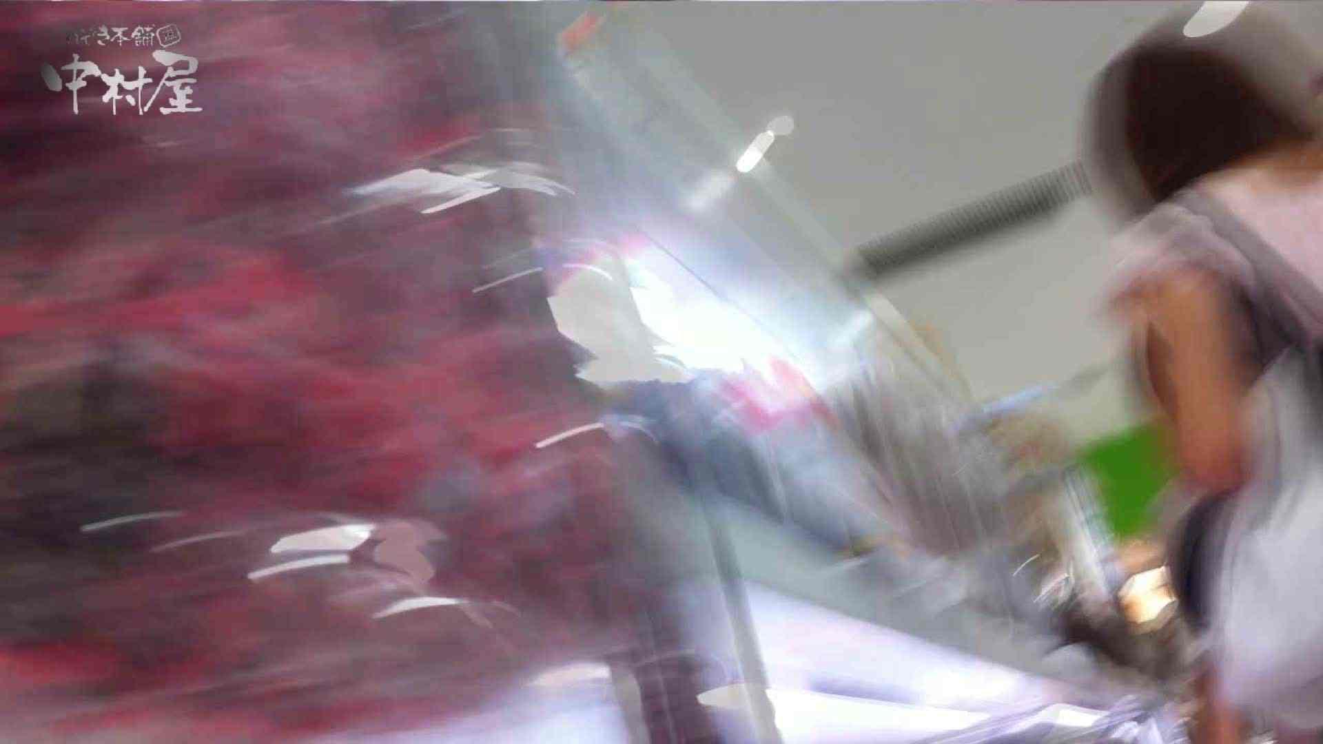 vol.82 美人アパレル胸チラ&パンチラ チラ豊作! OLセックス のぞき濡れ場動画紹介 86画像 72