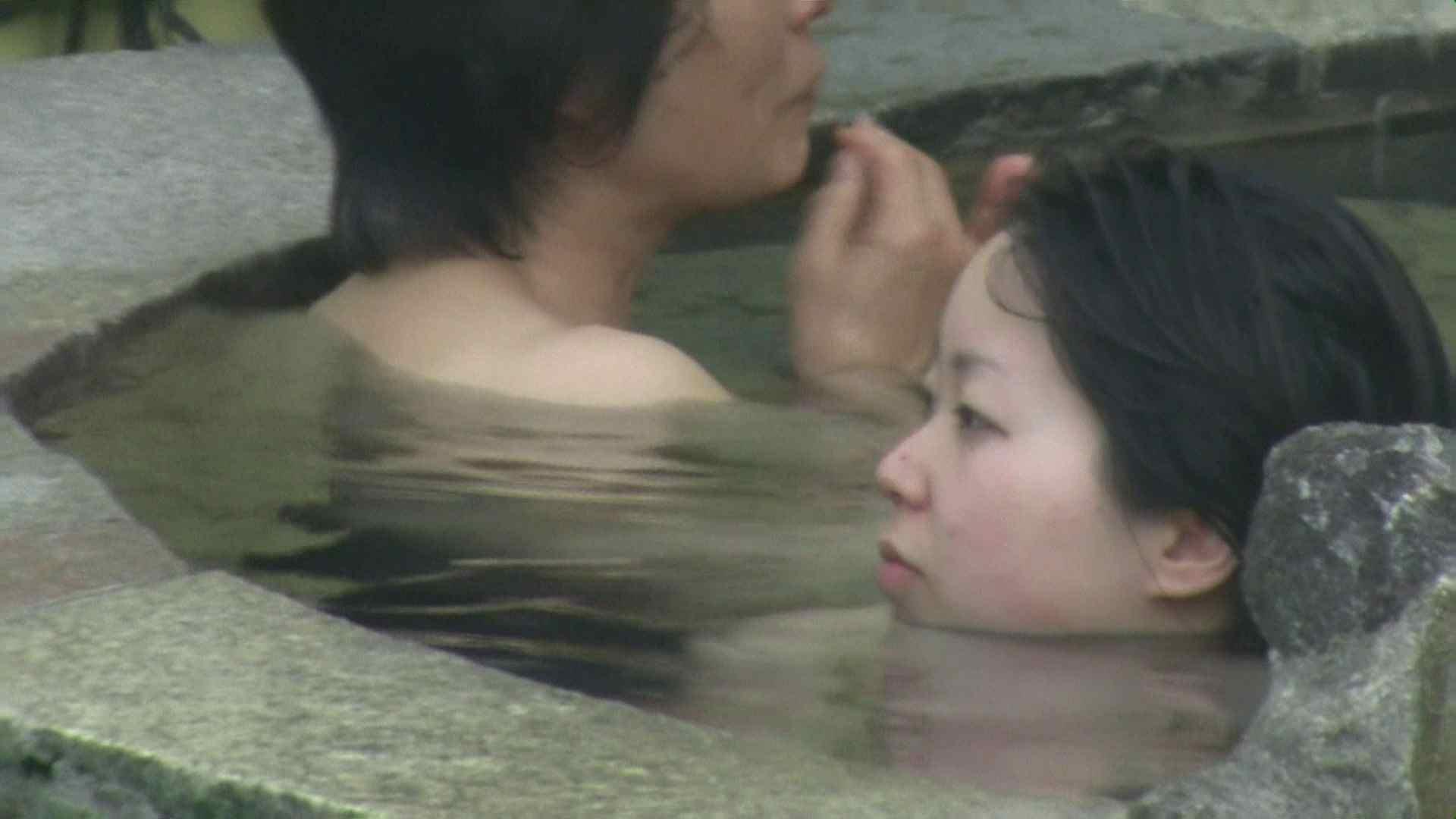 Aquaな露天風呂Vol.06【VIP】 盗撮 | 露天  83画像 25