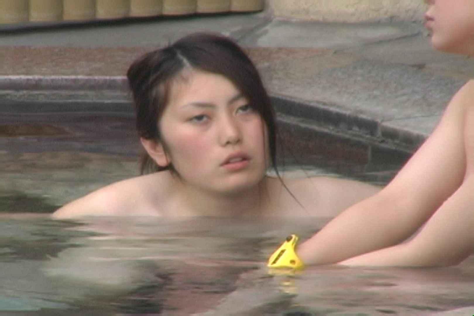 Aquaな露天風呂Vol.29【VIP】 露天  49画像 39