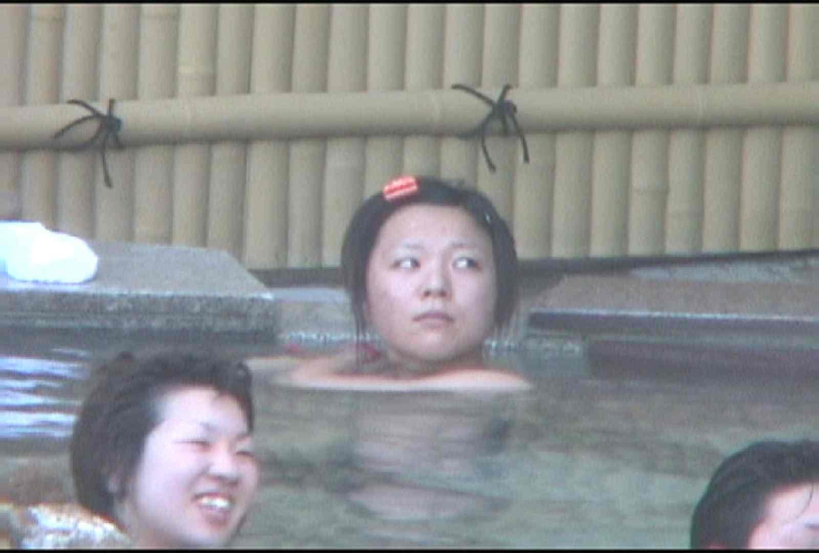 Aquaな露天風呂Vol.175 露天   盗撮  77画像 19