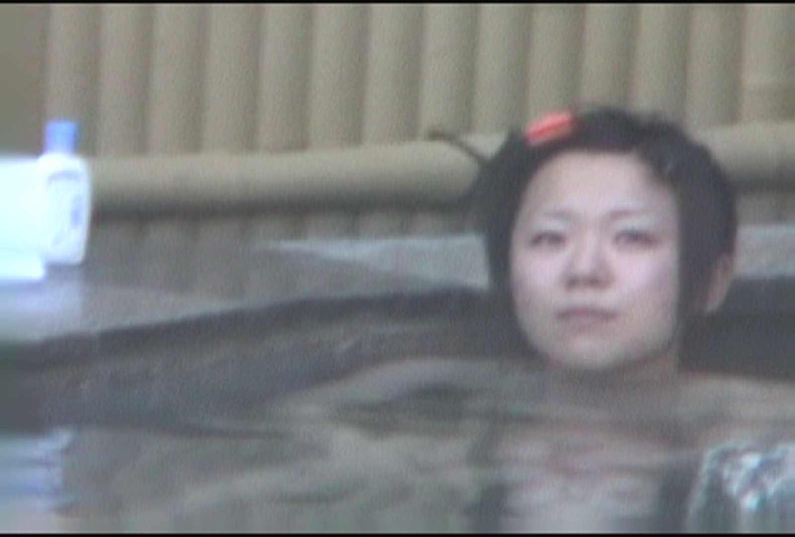 Aquaな露天風呂Vol.175 OLセックス 盗み撮りAV無料動画キャプチャ 77画像 32
