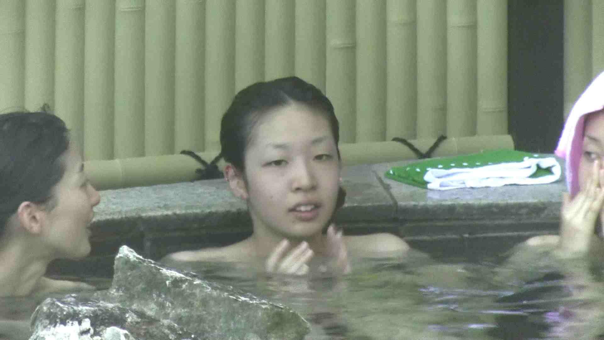Aquaな露天風呂Vol.195 OLセックス 盗撮ワレメ無修正動画無料 71画像 20