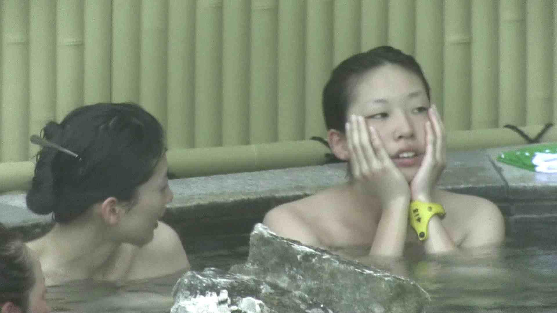 Aquaな露天風呂Vol.195 OLセックス 盗撮ワレメ無修正動画無料 71画像 23