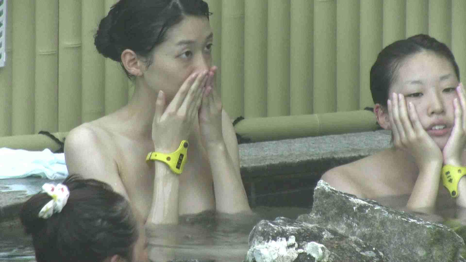 Aquaな露天風呂Vol.195 盗撮  71画像 24
