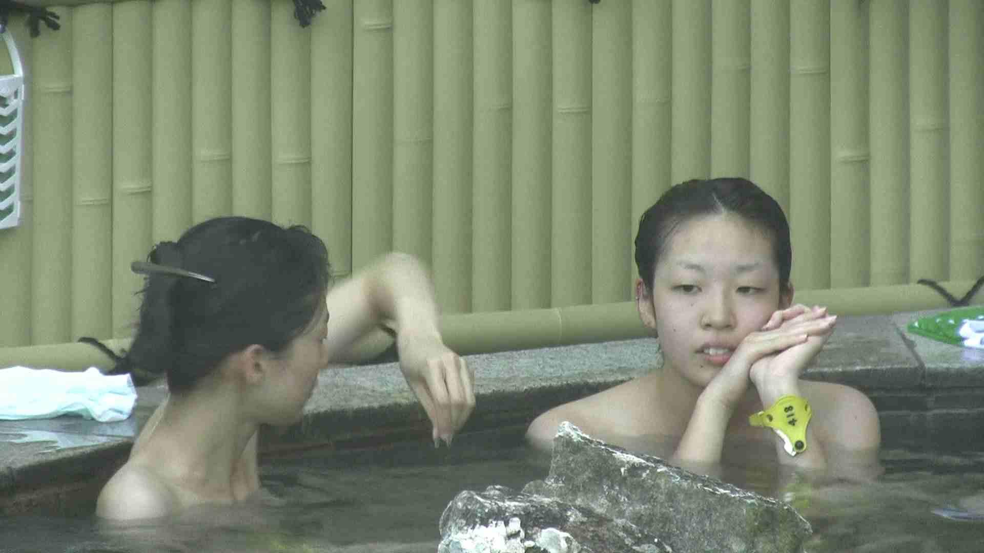 Aquaな露天風呂Vol.195 OLセックス 盗撮ワレメ無修正動画無料 71画像 29