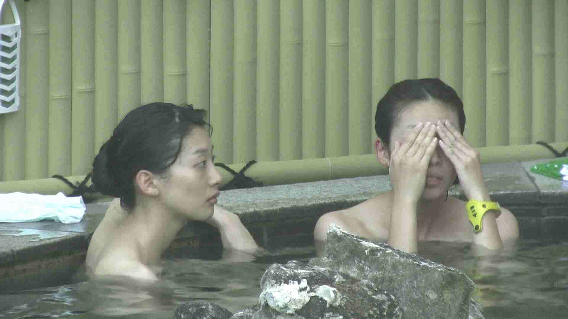 Aquaな露天風呂Vol.195 盗撮 | 露天  71画像 31