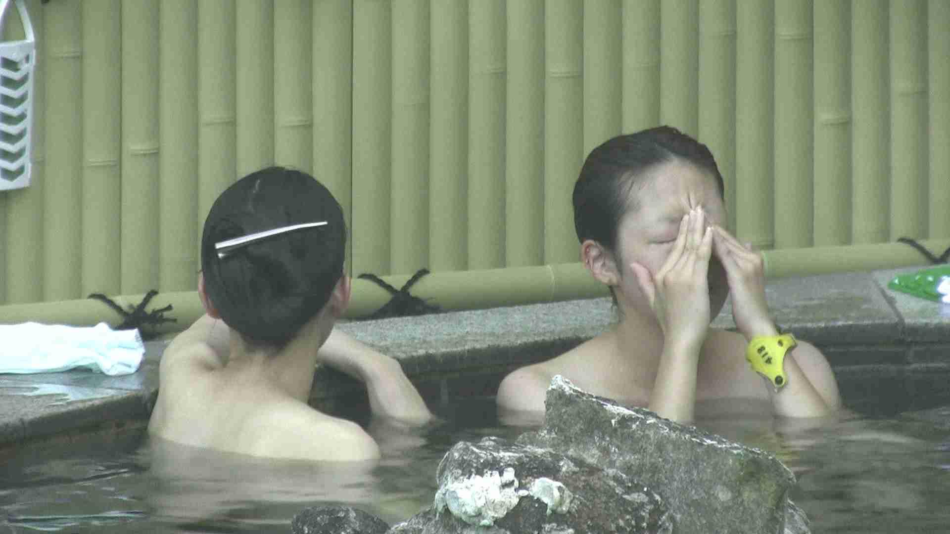 Aquaな露天風呂Vol.195 盗撮  71画像 33