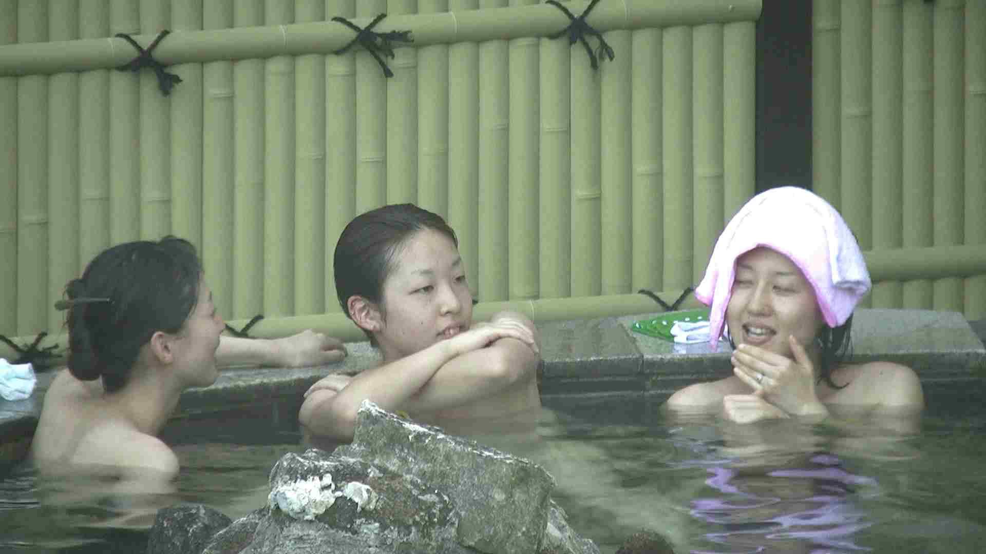 Aquaな露天風呂Vol.195 盗撮 | 露天  71画像 40