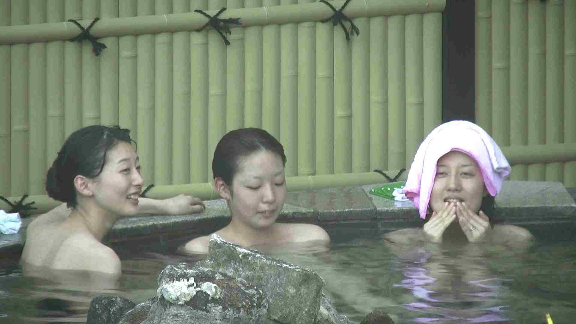Aquaな露天風呂Vol.195 盗撮 | 露天  71画像 43