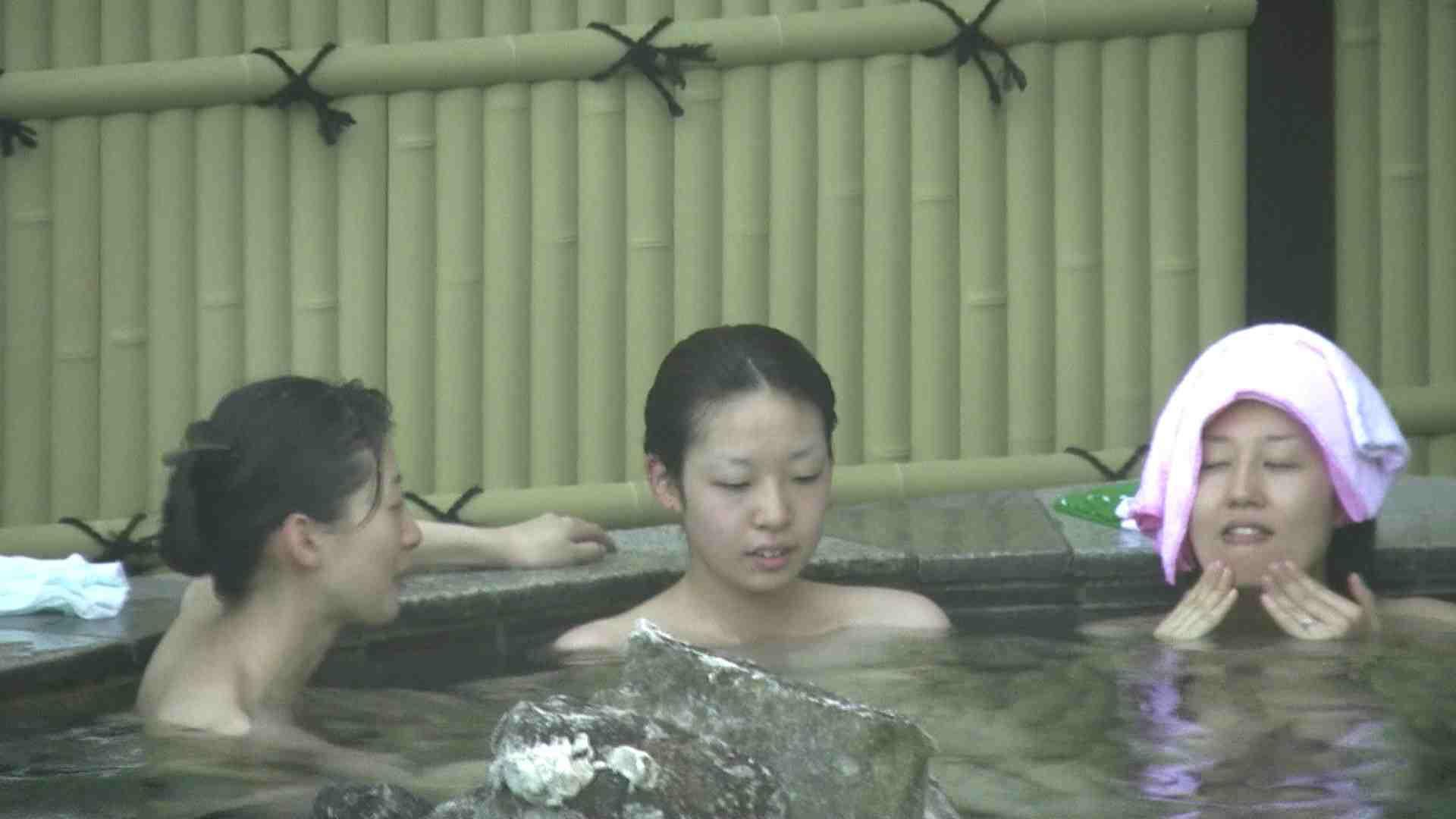 Aquaな露天風呂Vol.195 OLセックス 盗撮ワレメ無修正動画無料 71画像 44