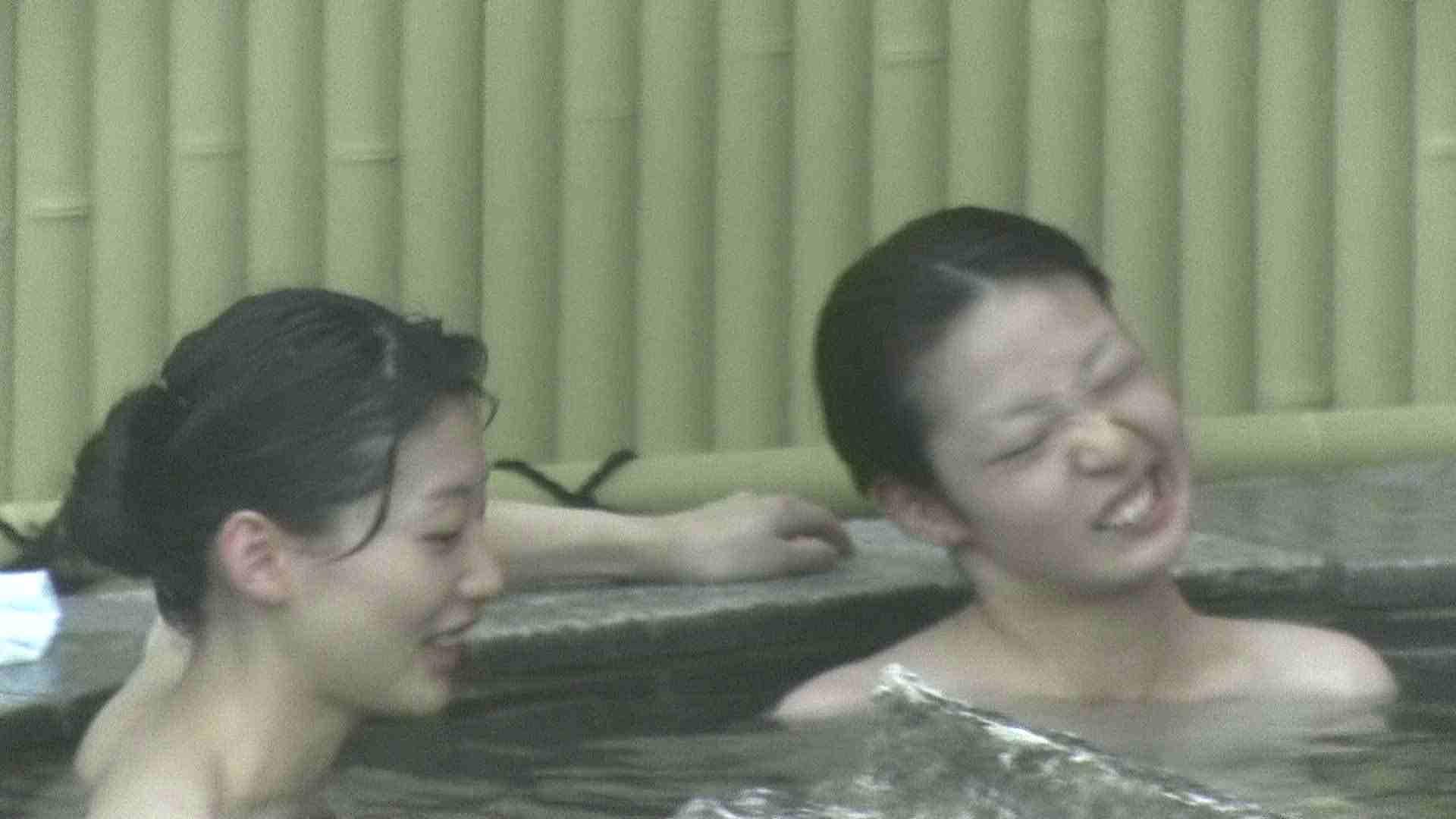 Aquaな露天風呂Vol.195 盗撮 | 露天  71画像 46