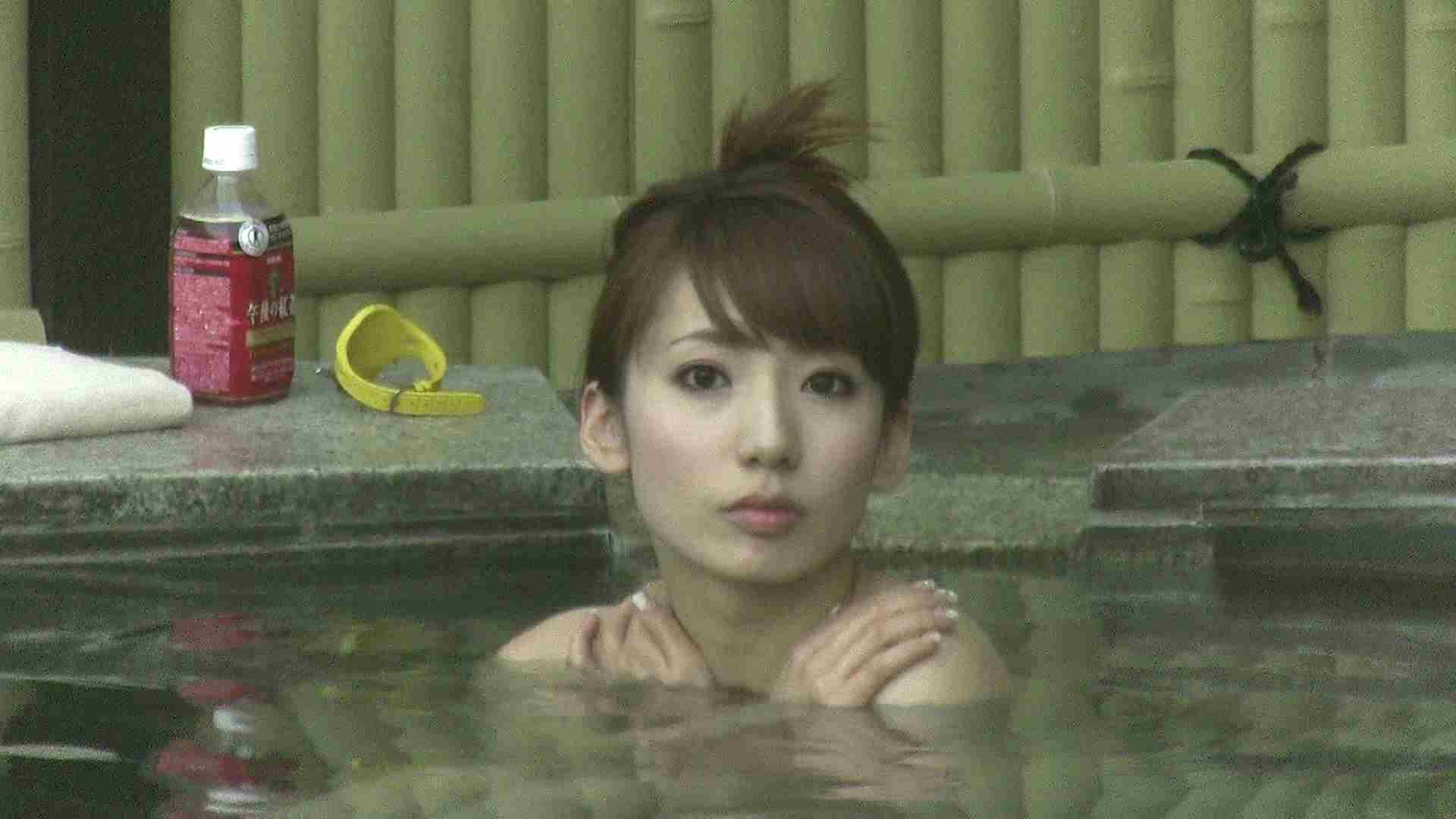 Aquaな露天風呂Vol.208 盗撮 隠し撮りオマンコ動画紹介 85画像 5