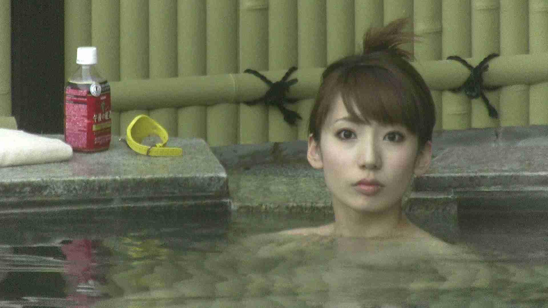 Aquaな露天風呂Vol.208 OLセックス  85画像 12