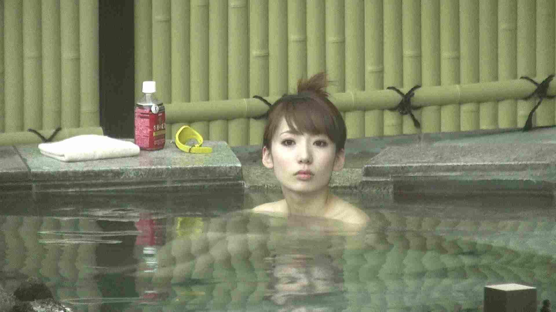 Aquaな露天風呂Vol.208 盗撮 隠し撮りオマンコ動画紹介 85画像 26