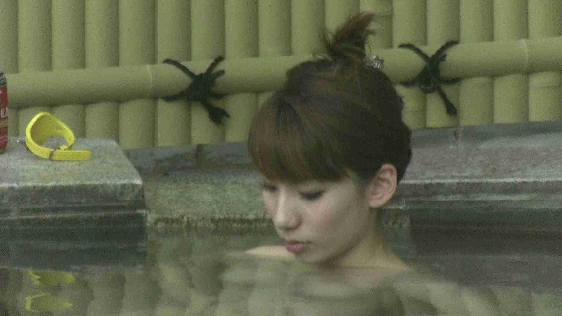 Aquaな露天風呂Vol.208 OLセックス   露天  85画像 28
