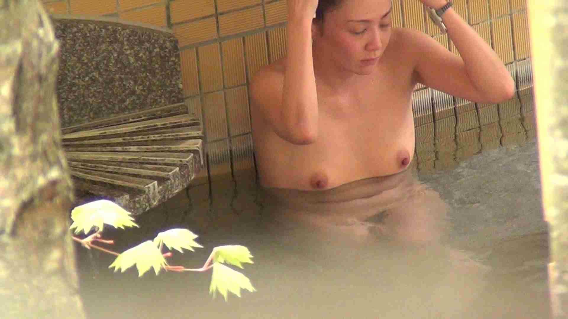 Aquaな露天風呂Vol.231 露天 | 盗撮  63画像 4