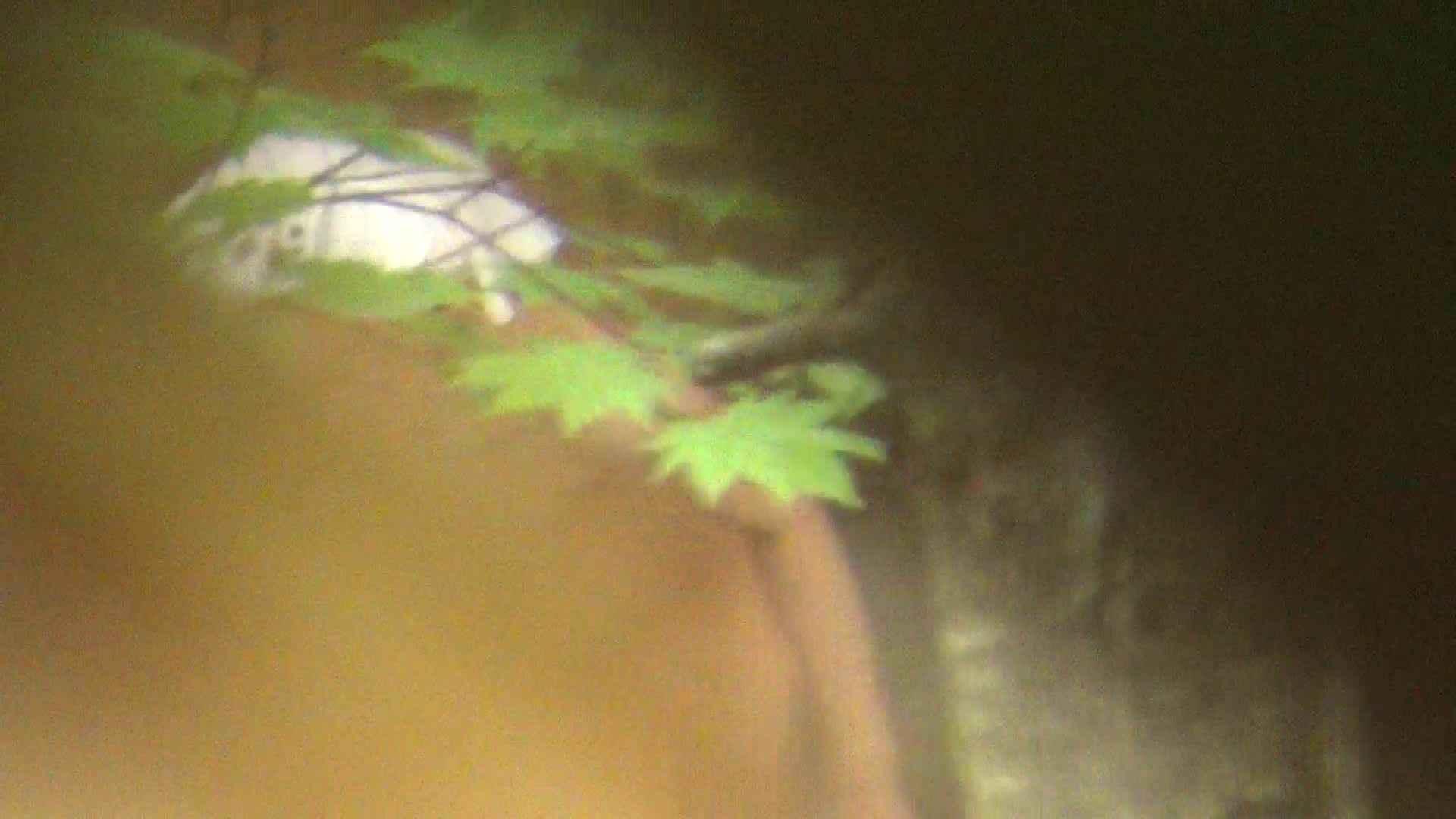 Aquaな露天風呂Vol.247 盗撮  106画像 3