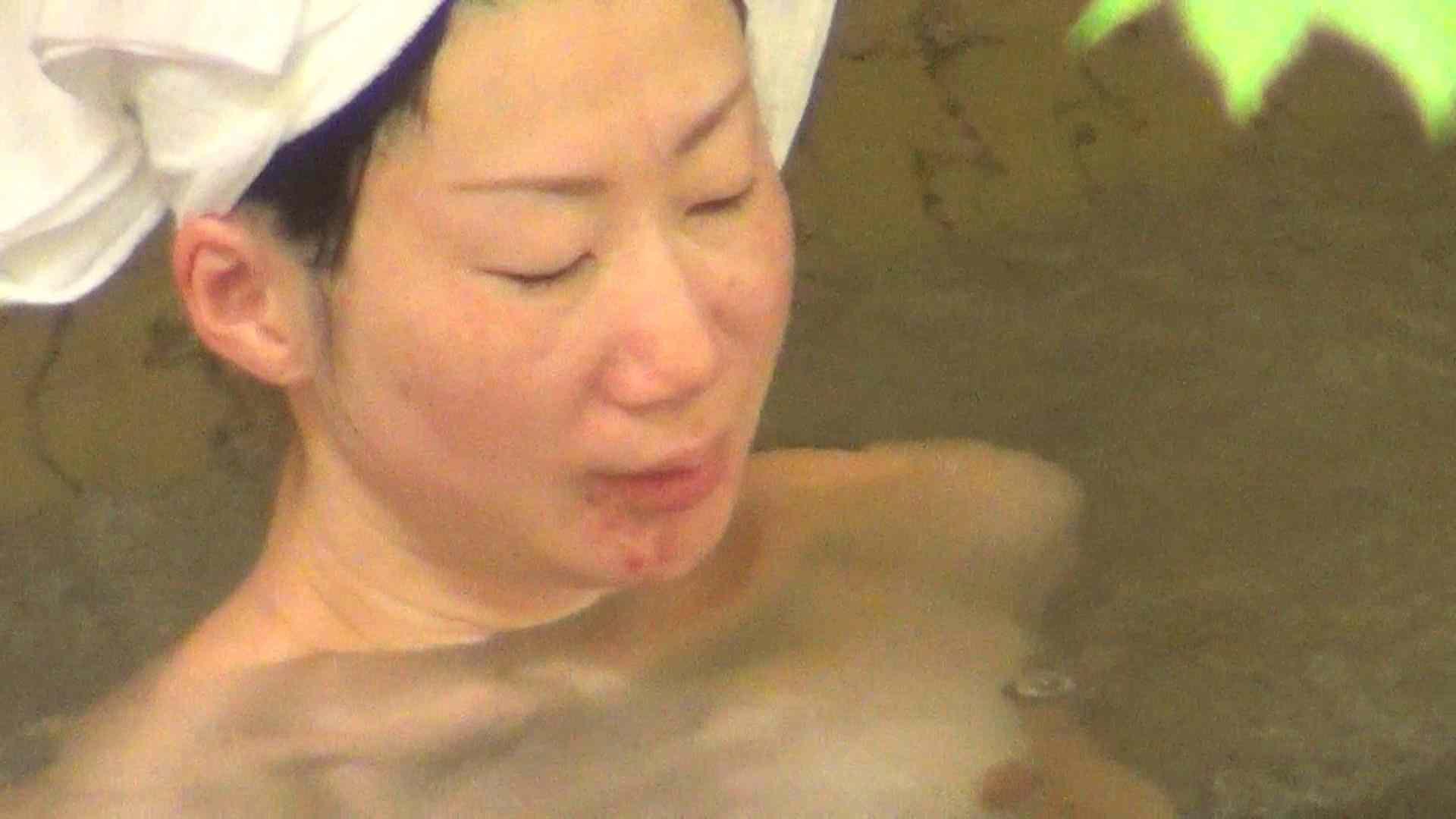 Aquaな露天風呂Vol.247 盗撮  106画像 15