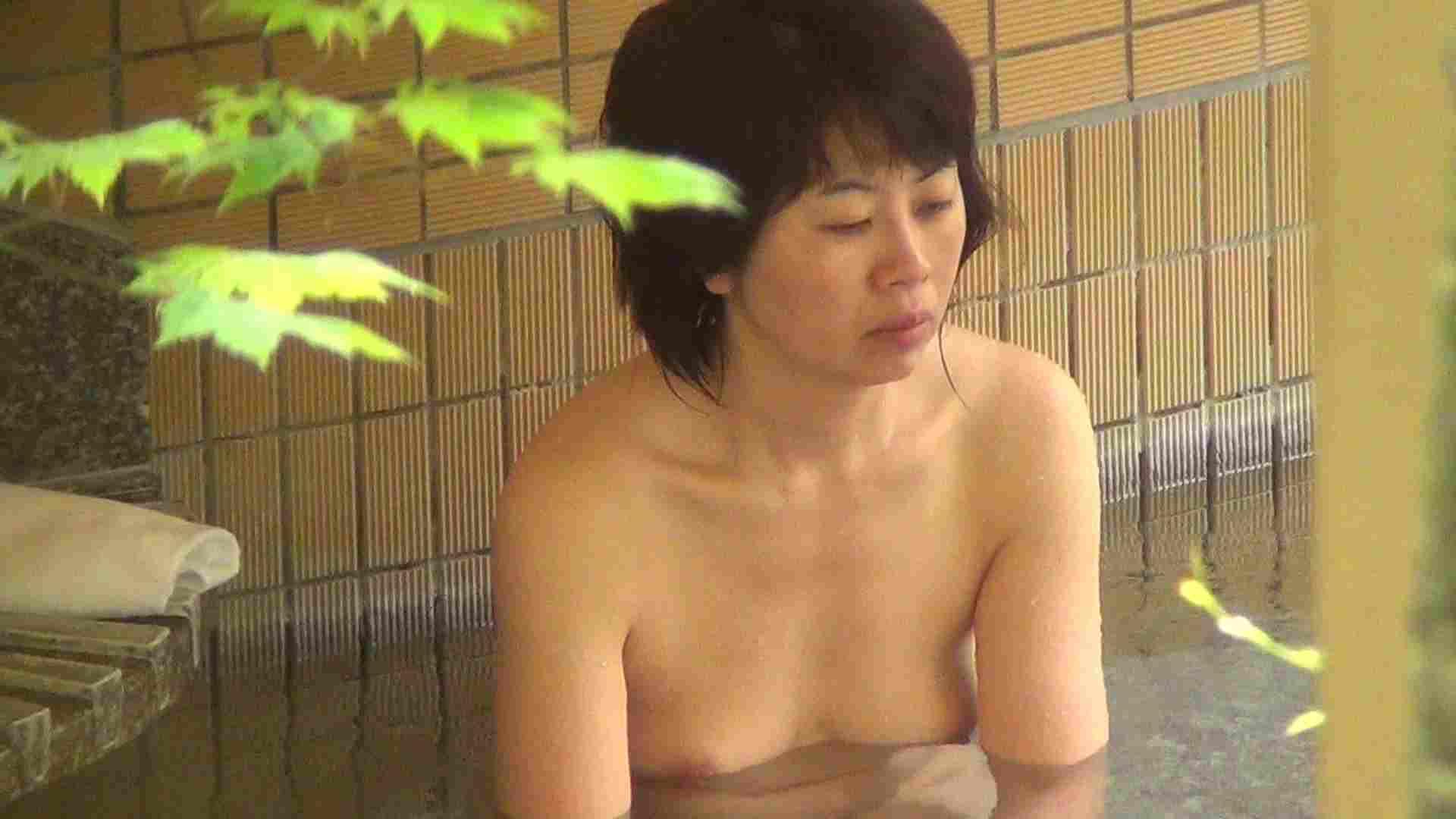 Aquaな露天風呂Vol.247 盗撮   OLセックス  106画像 49