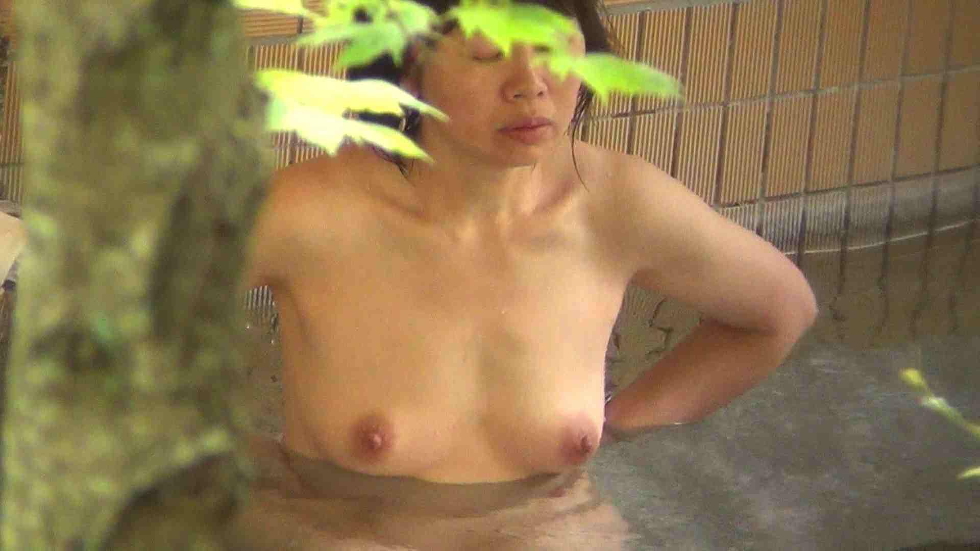 Aquaな露天風呂Vol.247 盗撮  106画像 54