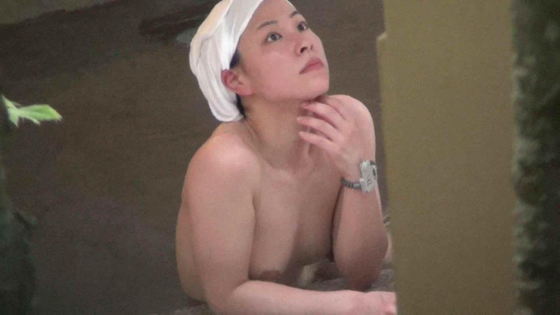 Aquaな露天風呂Vol.254 OLセックス  53画像 39