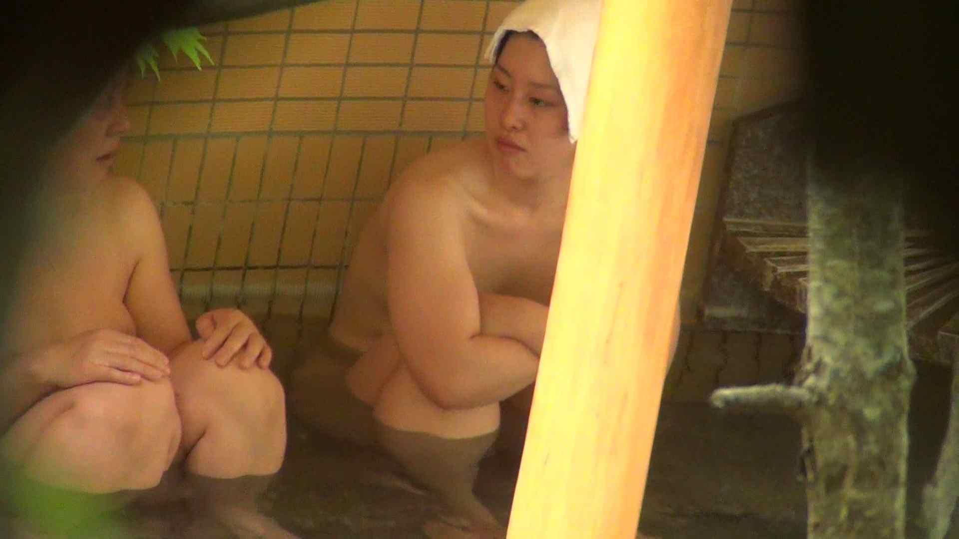 Aquaな露天風呂Vol.264 盗撮  82画像 81