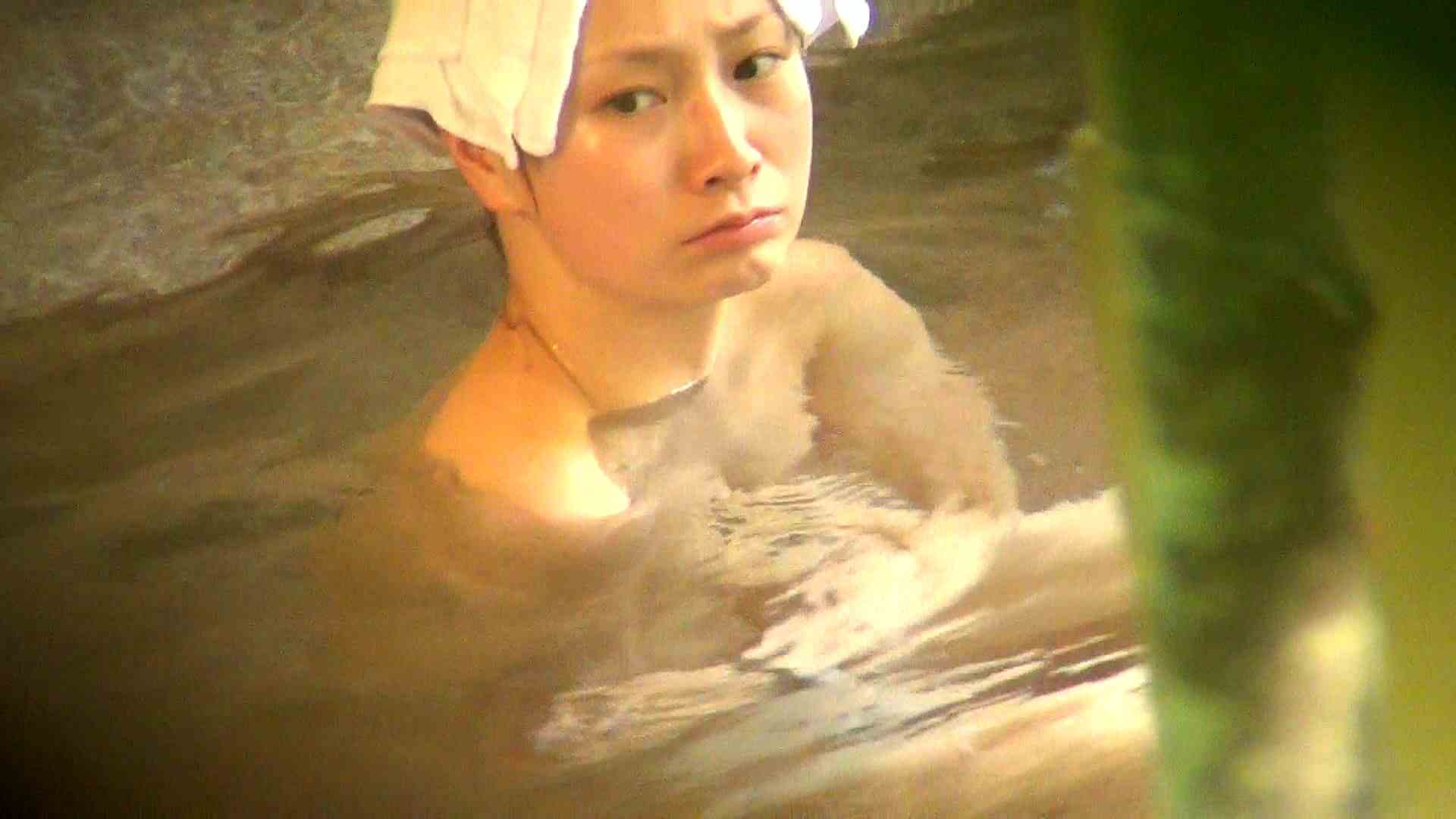 Aquaな露天風呂Vol.266 盗撮 おまんこ動画流出 84画像 77