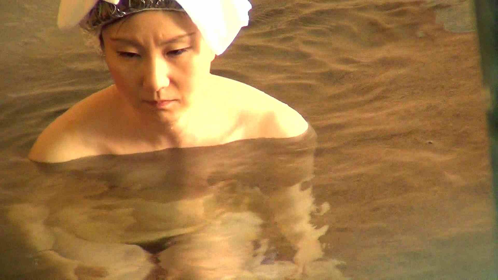 Aquaな露天風呂Vol.278 盗撮  100画像 48