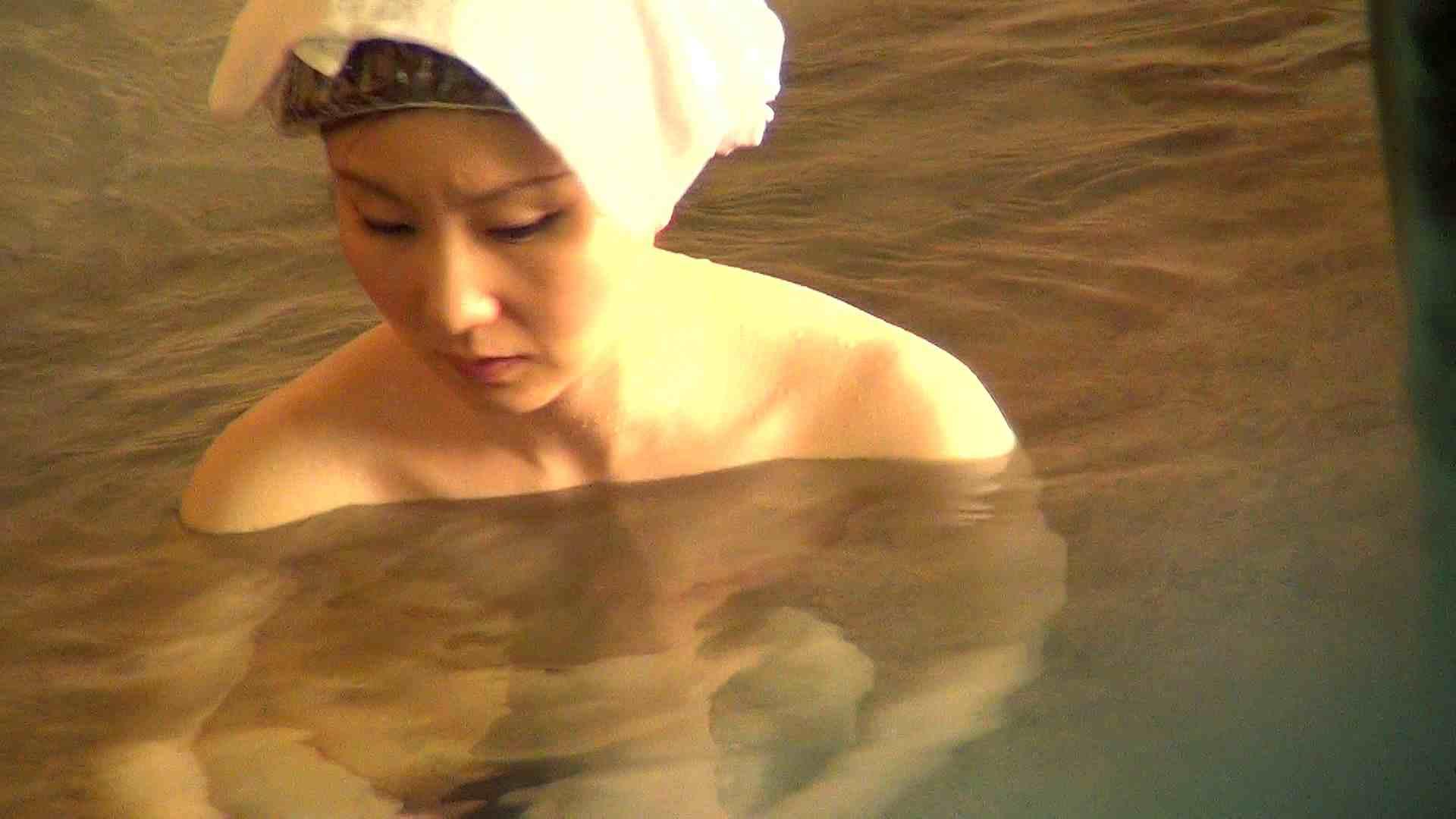 Aquaな露天風呂Vol.278 盗撮  100画像 63